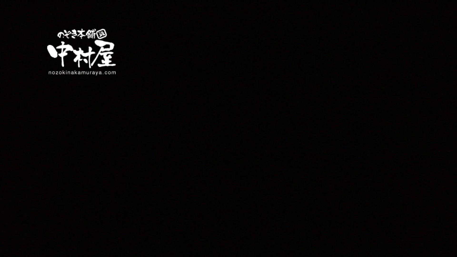 鬼畜 vol.11 下の口は正直なオンナ 前編 エッチなセックス   エロティックなOL  97画像 31