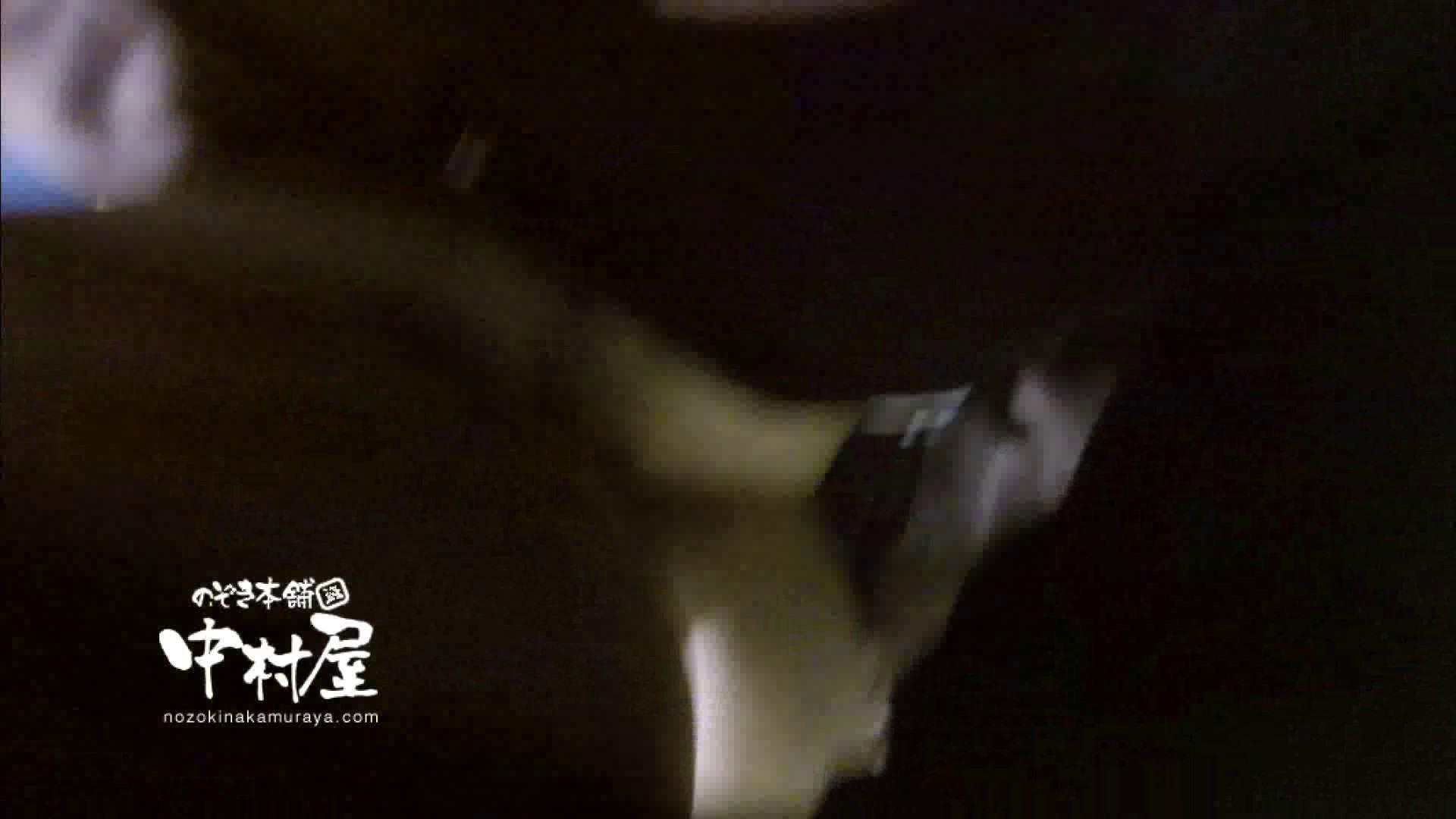 鬼畜 vol.11 下の口は正直なオンナ 前編 エッチなセックス   エロティックなOL  97画像 67