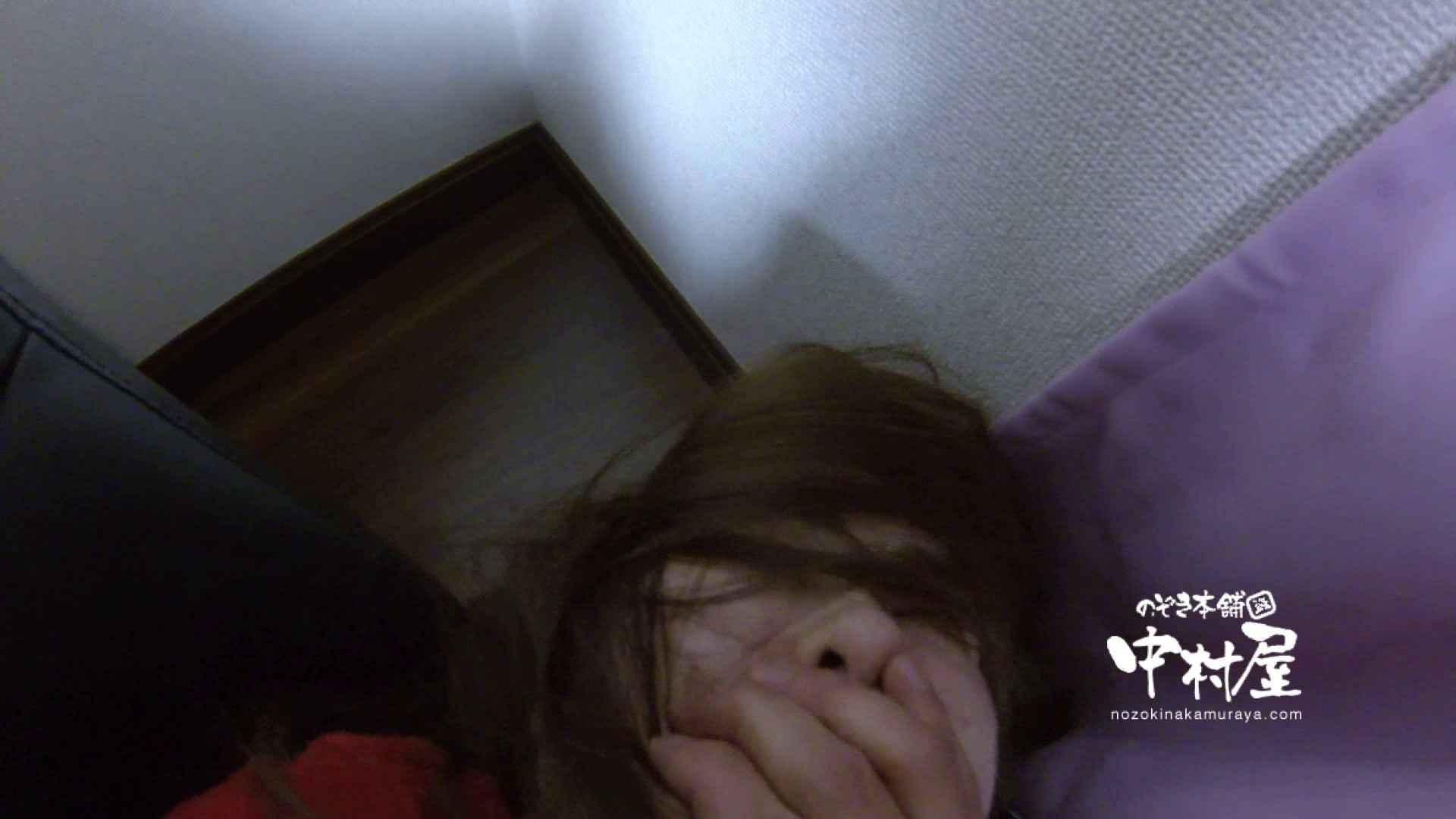 鬼畜 vol.13 もうなすがママ→結果クリームパイ 前編 エッチなセックス | エロティックなOL  81画像 37