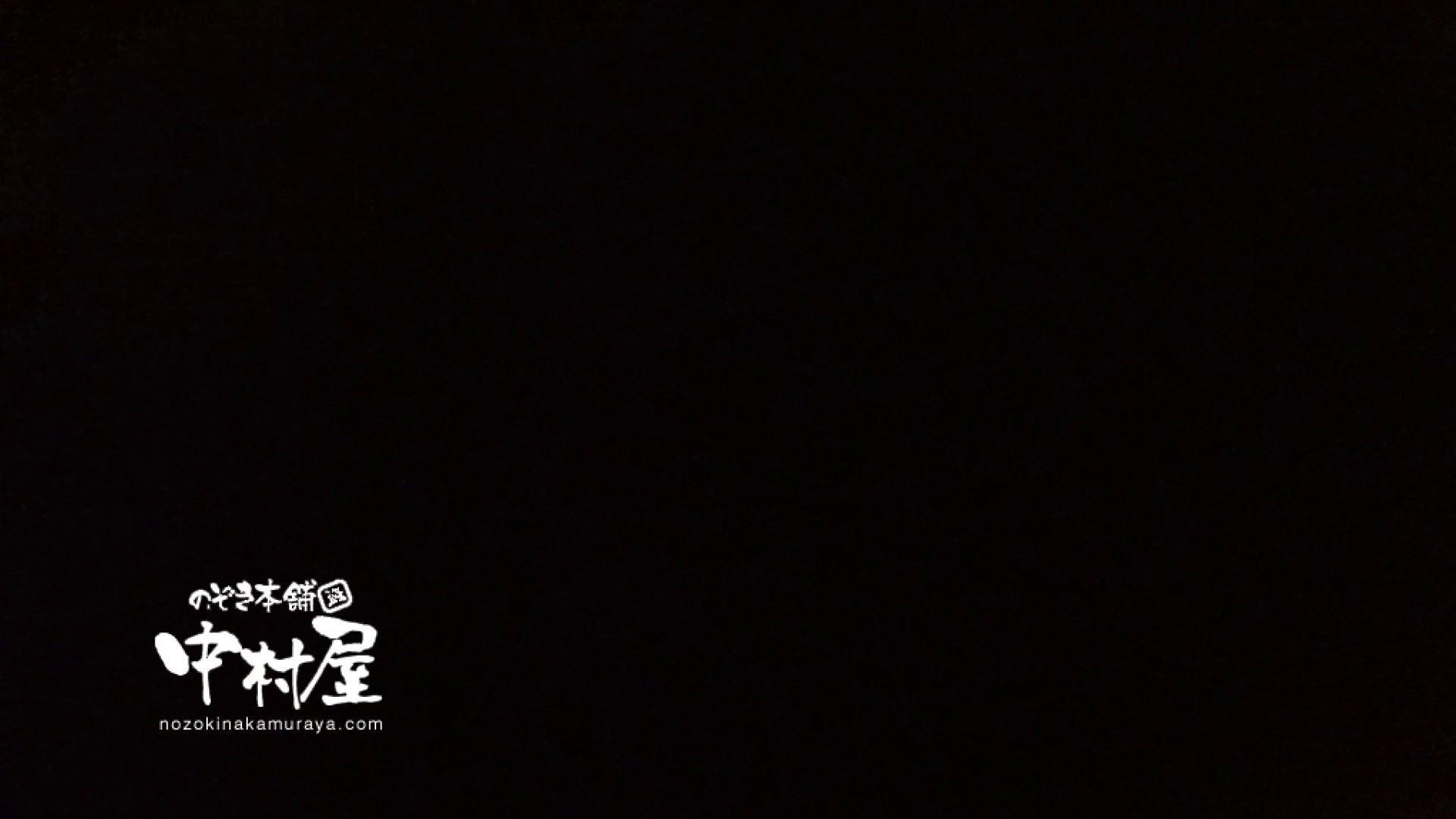 鬼畜 vol.14 小生意気なおなごにはペナルティー 後編 エロティックなOL  58画像 3