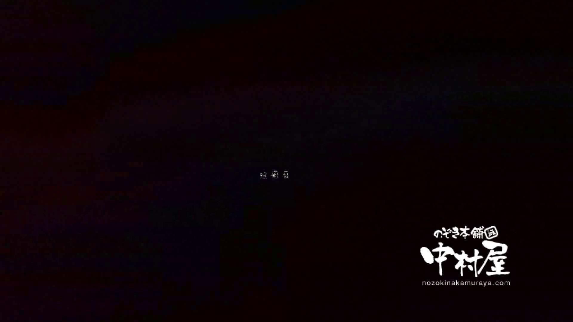 鬼畜 vol.14 小生意気なおなごにはペナルティー 後編 鬼畜 エロ無料画像 58画像 44
