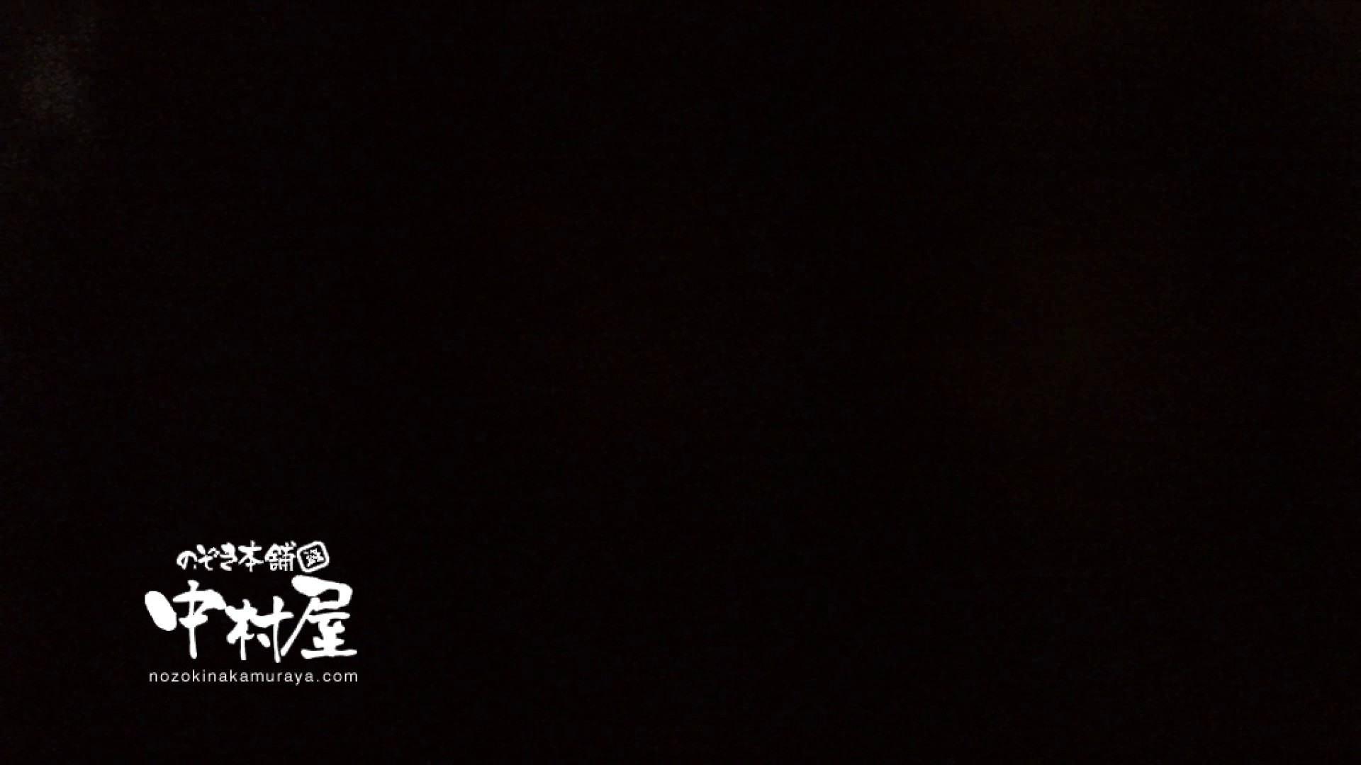 鬼畜 vol.14 小生意気なおなごにはペナルティー 後編 エロティックなOL  58画像 48