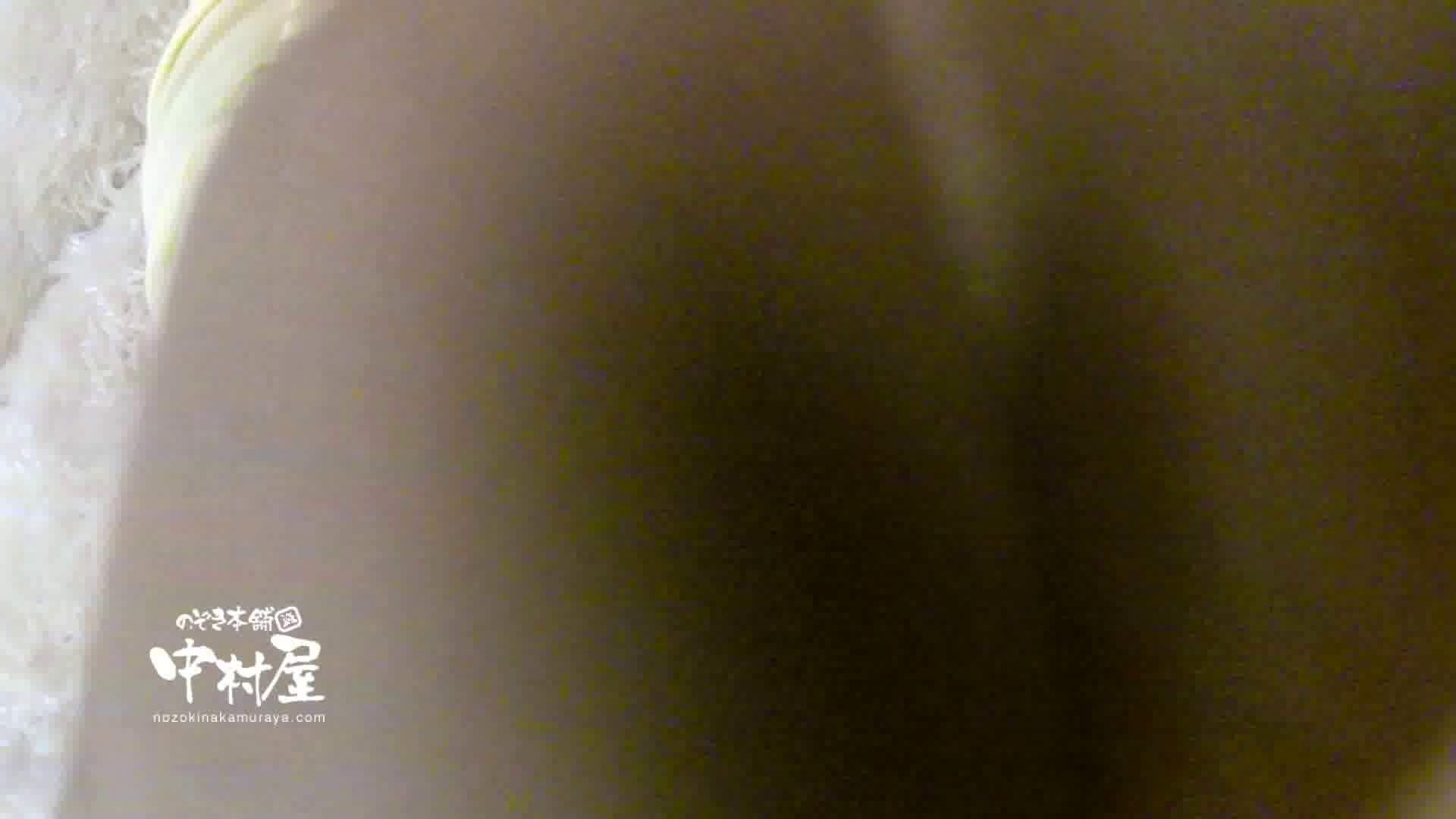 鬼畜 vol.17 中に出さないでください(アニメ声で懇願) 前編 鬼畜 | エロティックなOL  77画像 52