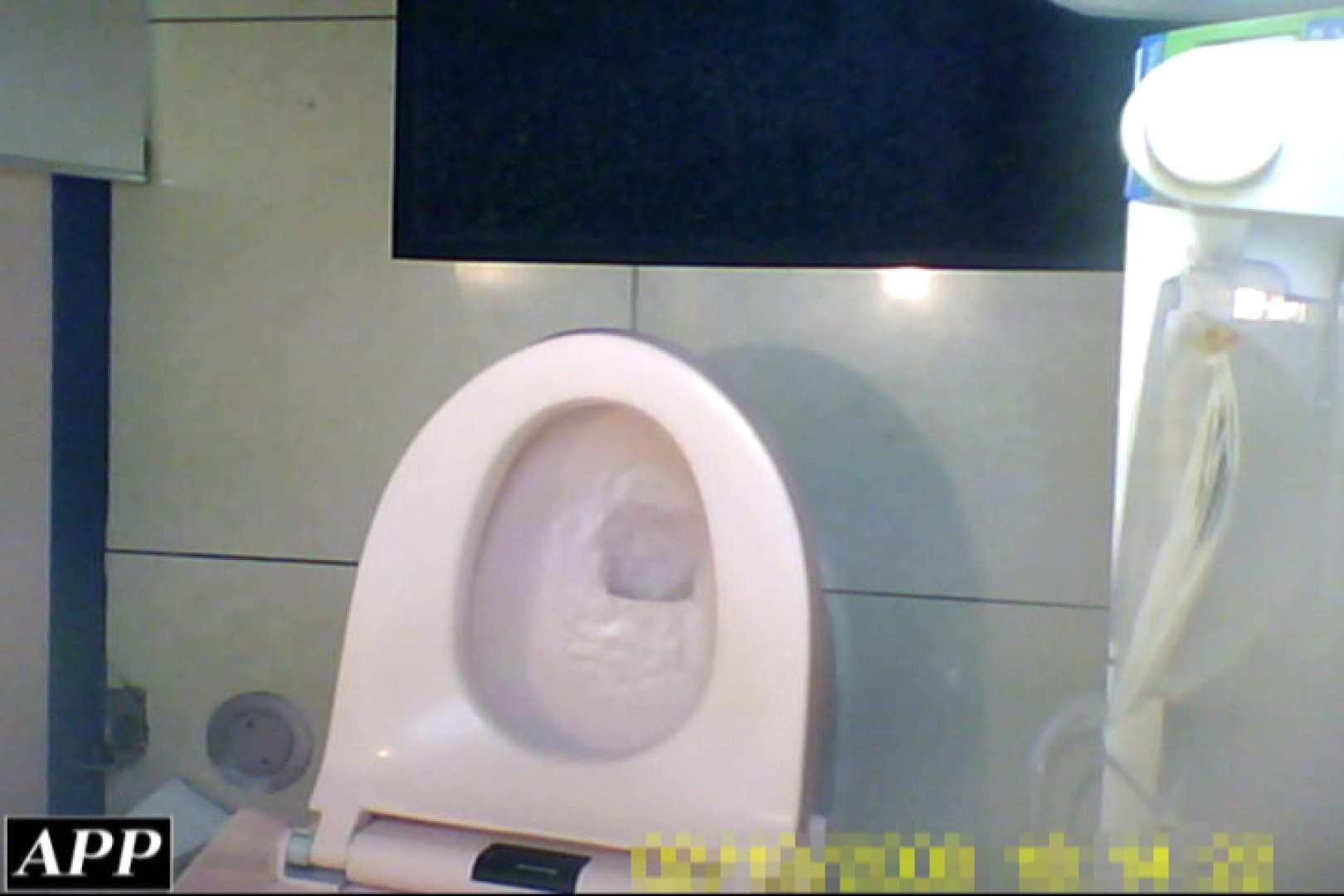 3視点洗面所 vol.002 エロティックなOL   洗面所はめどり  64画像 37
