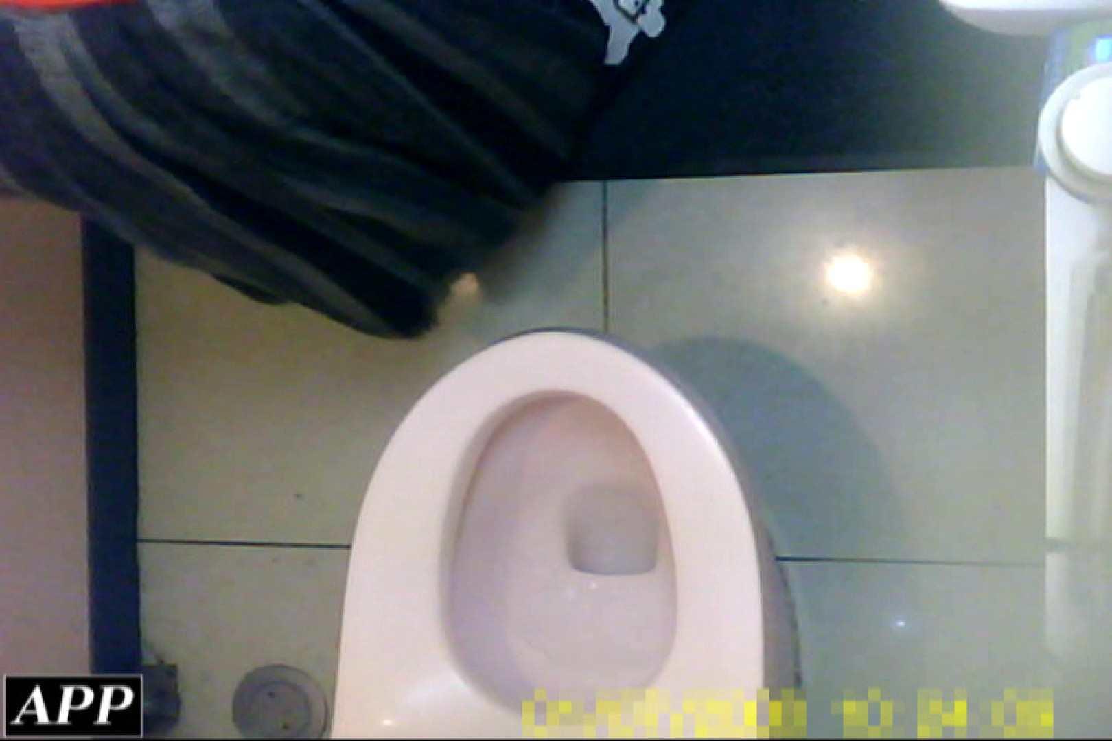 3視点洗面所 vol.007 エロティックなOL | 洗面所はめどり  93画像 21