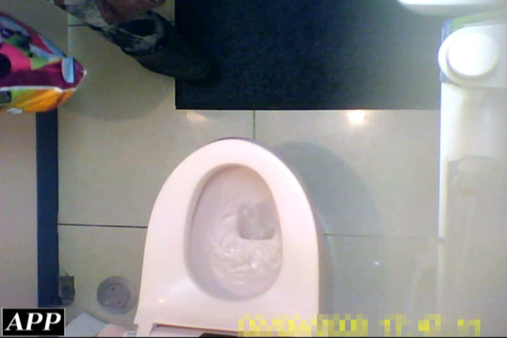 3視点洗面所 vol.007 エロティックなOL | 洗面所はめどり  93画像 47