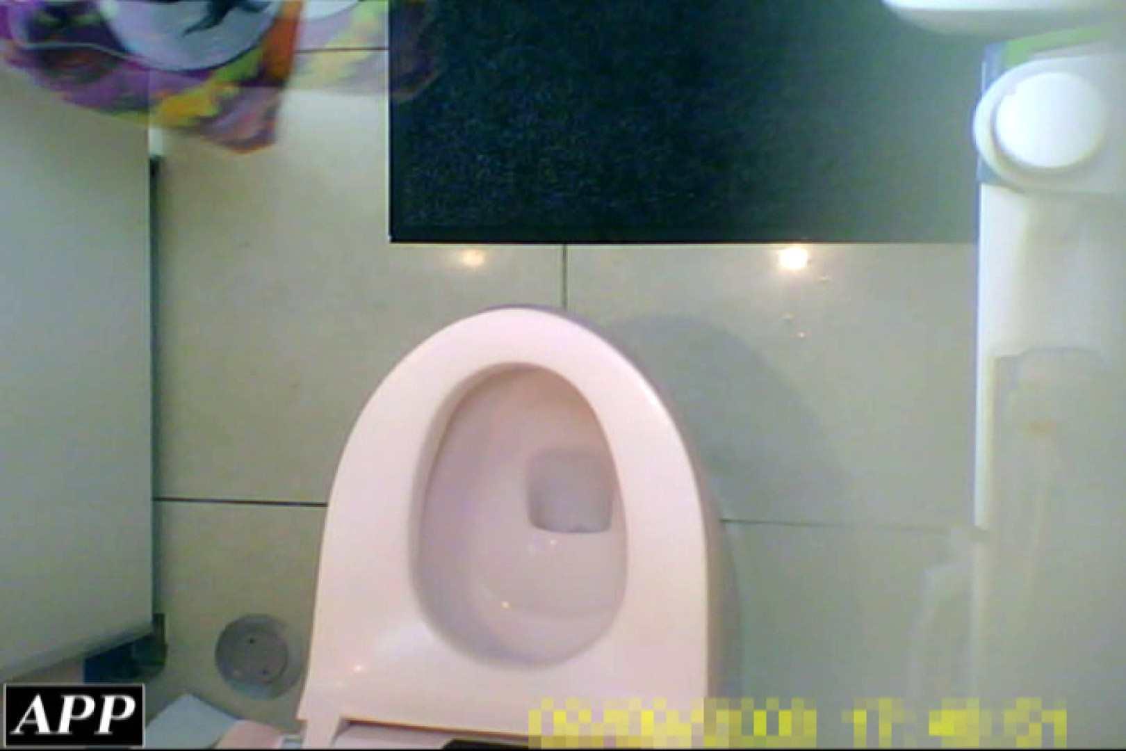 3視点洗面所 vol.007 エロティックなOL | 洗面所はめどり  93画像 65