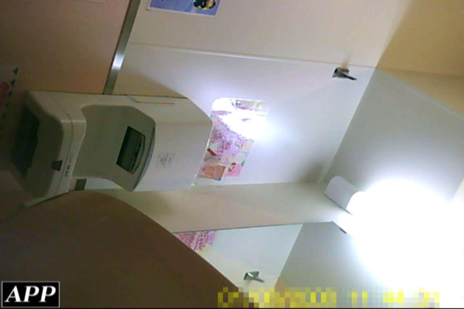 3視点洗面所 vol.011 エロティックなOL | 洗面所はめどり  99画像 35