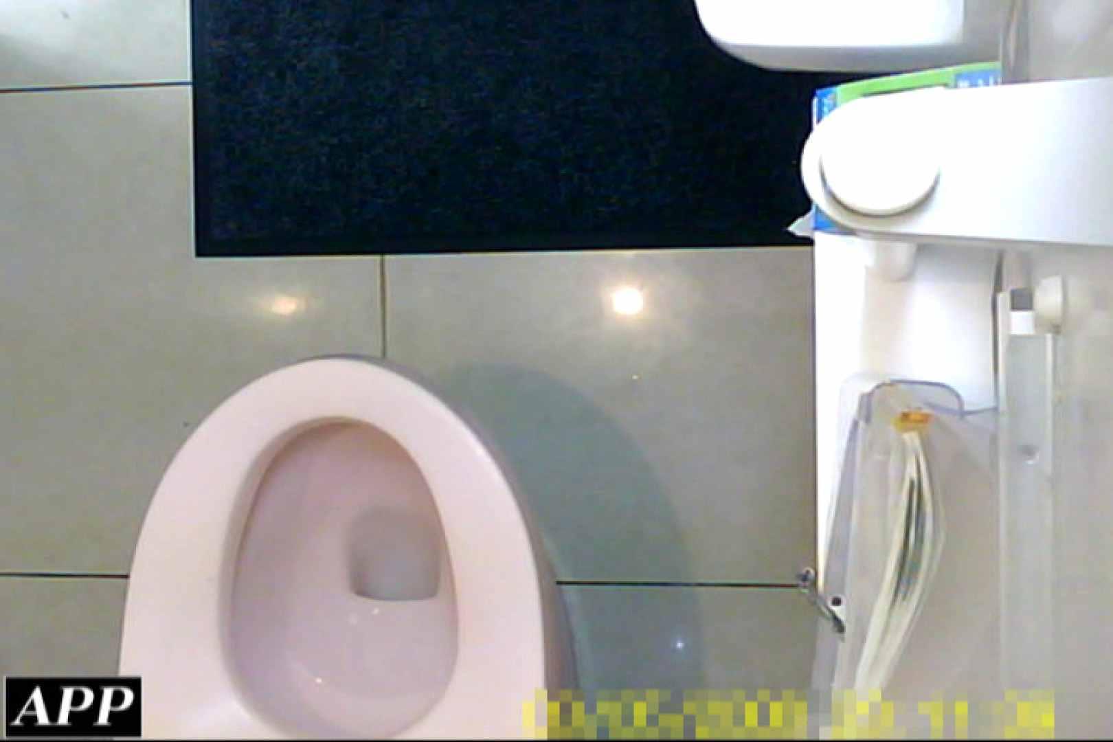 3視点洗面所 vol.011 エロティックなOL  99画像 76