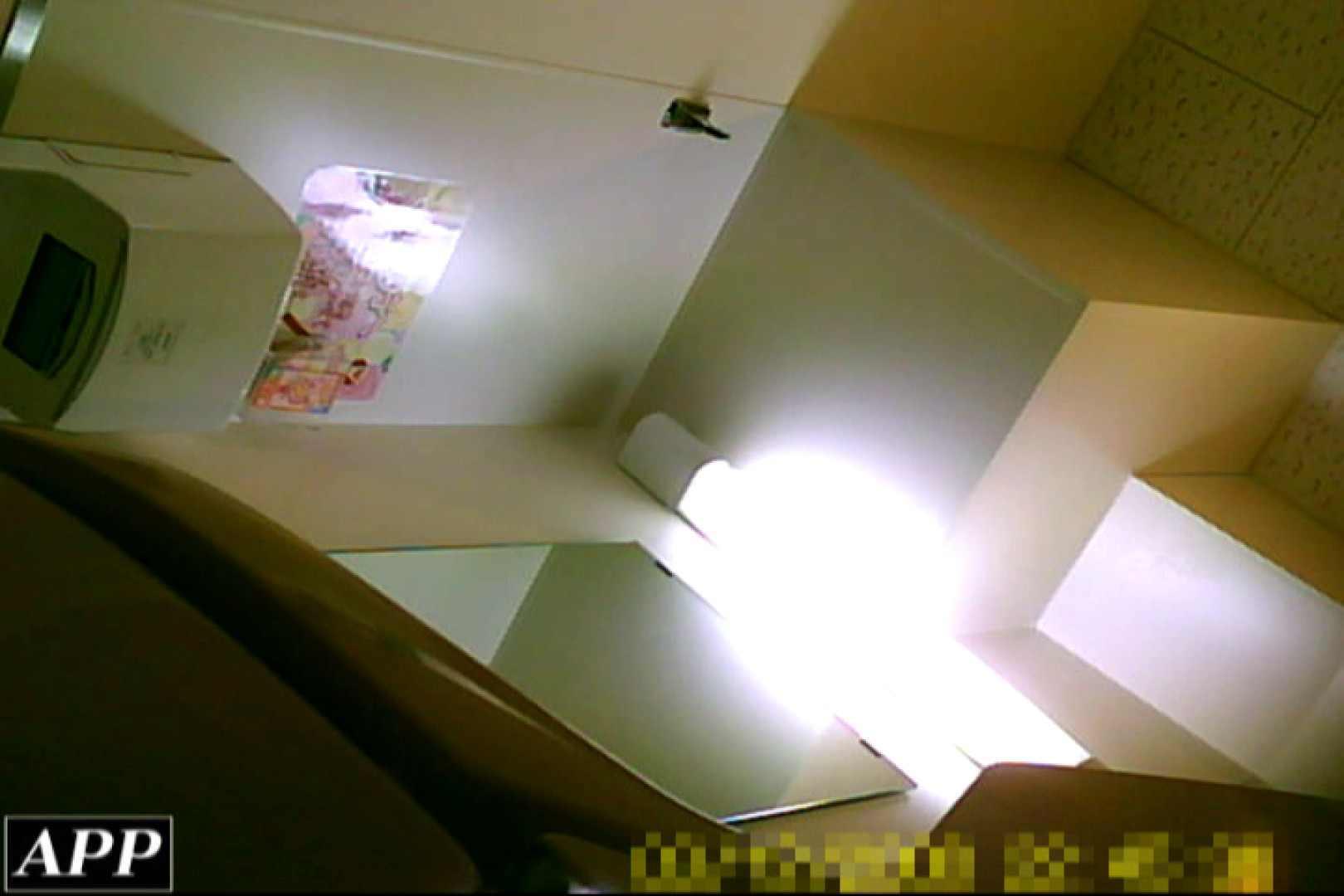 3視点洗面所 vol.012 エロティックなOL  78画像 14