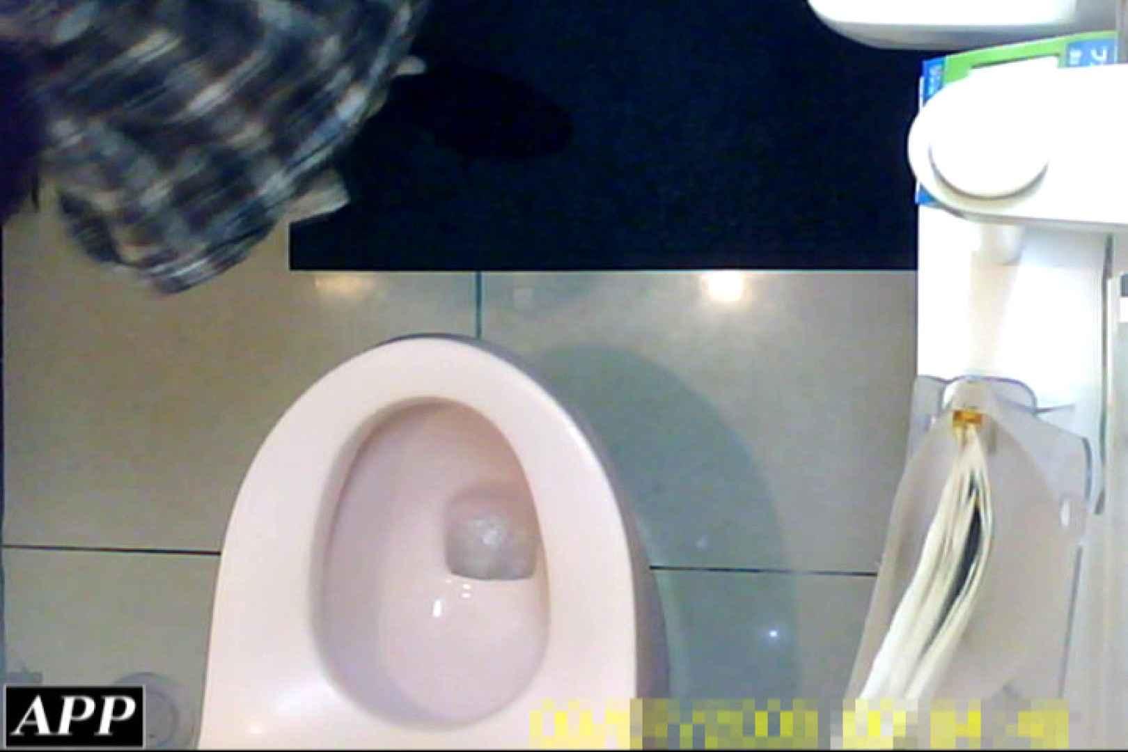 3視点洗面所 vol.014 エロティックなOL | 洗面所はめどり  105画像 25
