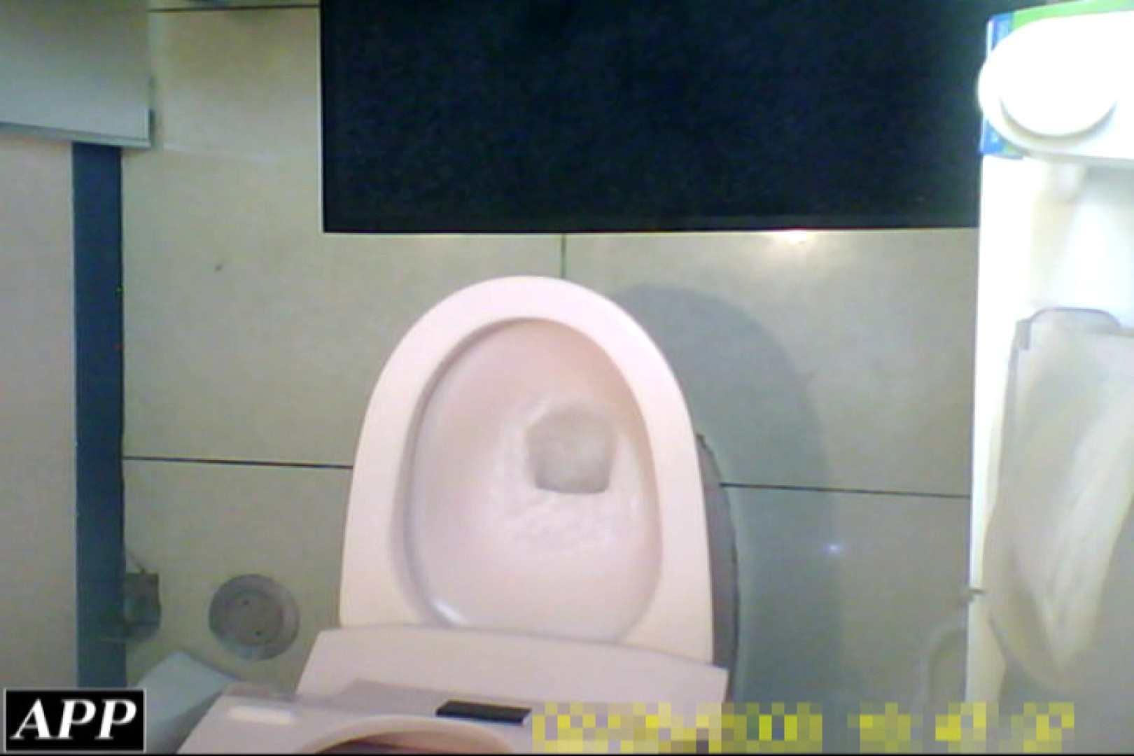 3視点洗面所 vol.014 エロティックなOL | 洗面所はめどり  105画像 57