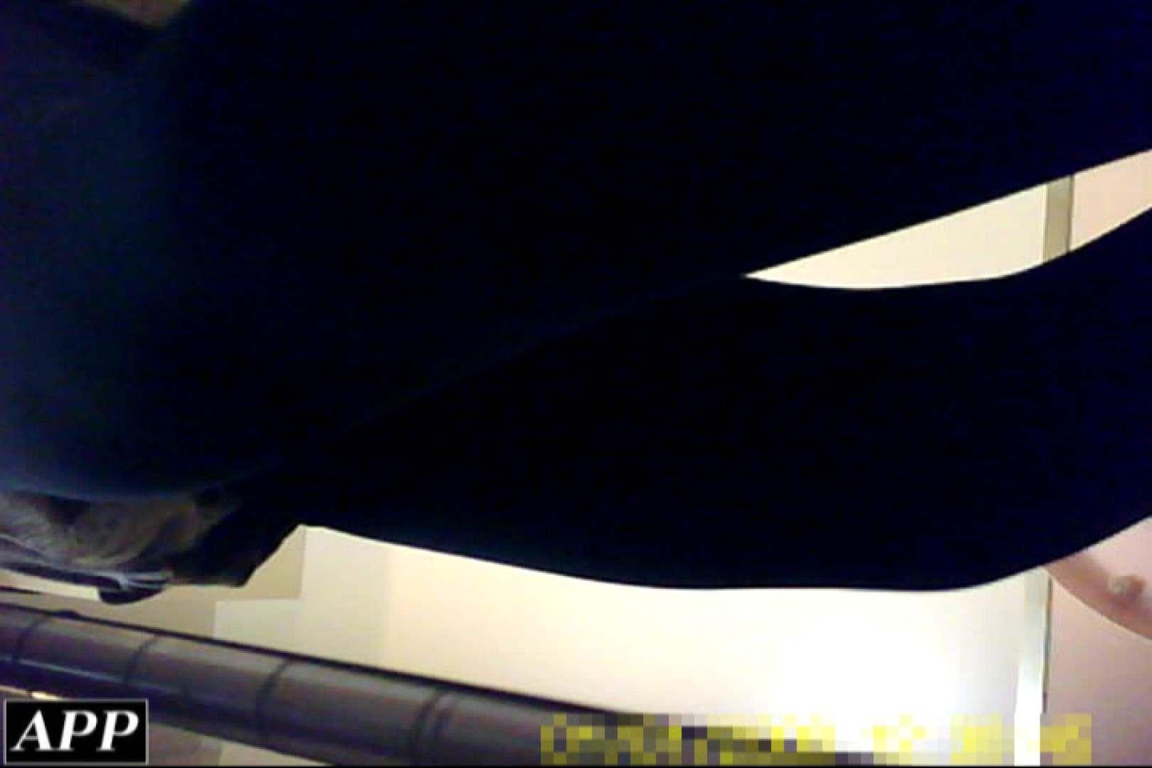 3視点洗面所 vol.014 エロティックなOL | 洗面所はめどり  105画像 87