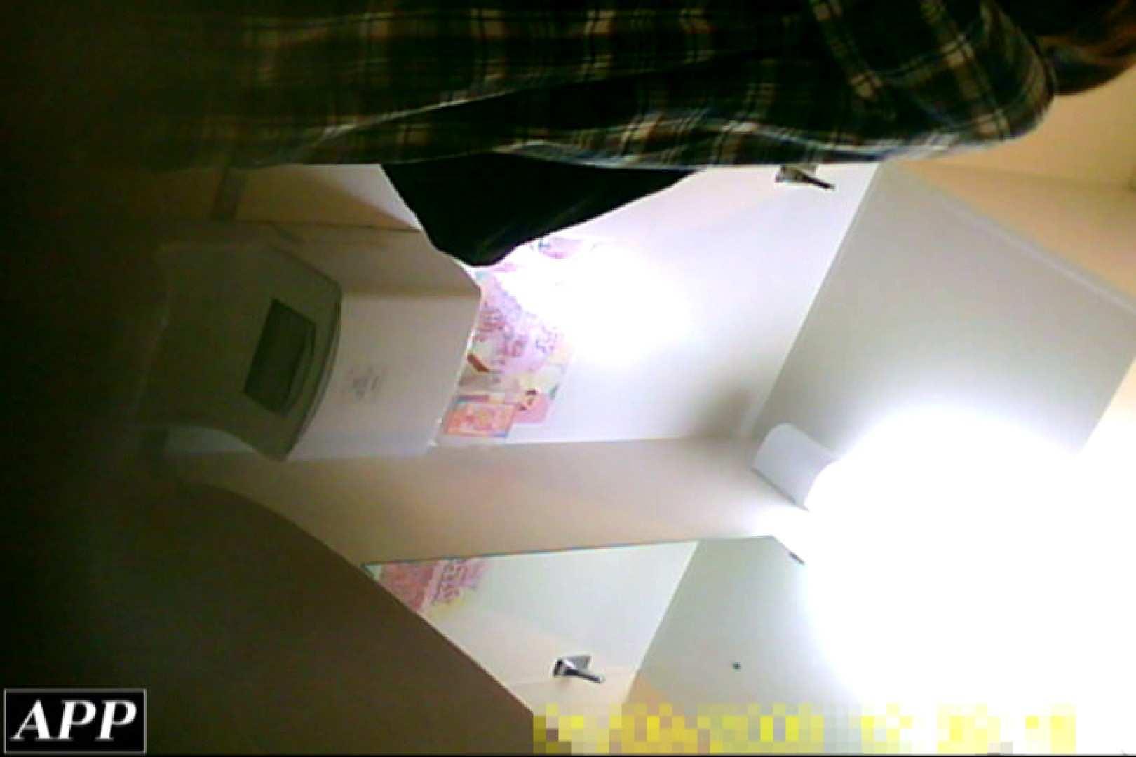 3視点洗面所 vol.014 エロティックなOL  105画像 92