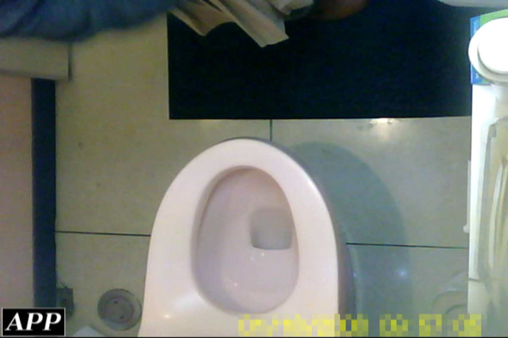 3視点洗面所 vol.024 エロティックなOL   洗面所はめどり  67画像 43