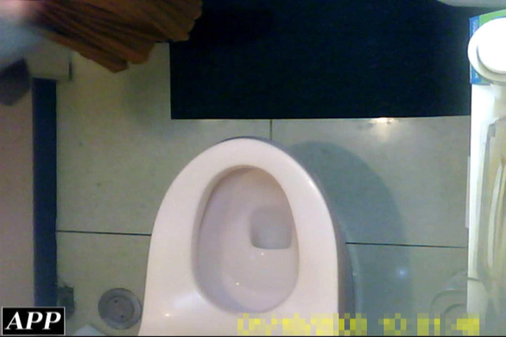 3視点洗面所 vol.025 エロティックなOL   洗面所はめどり  76画像 61
