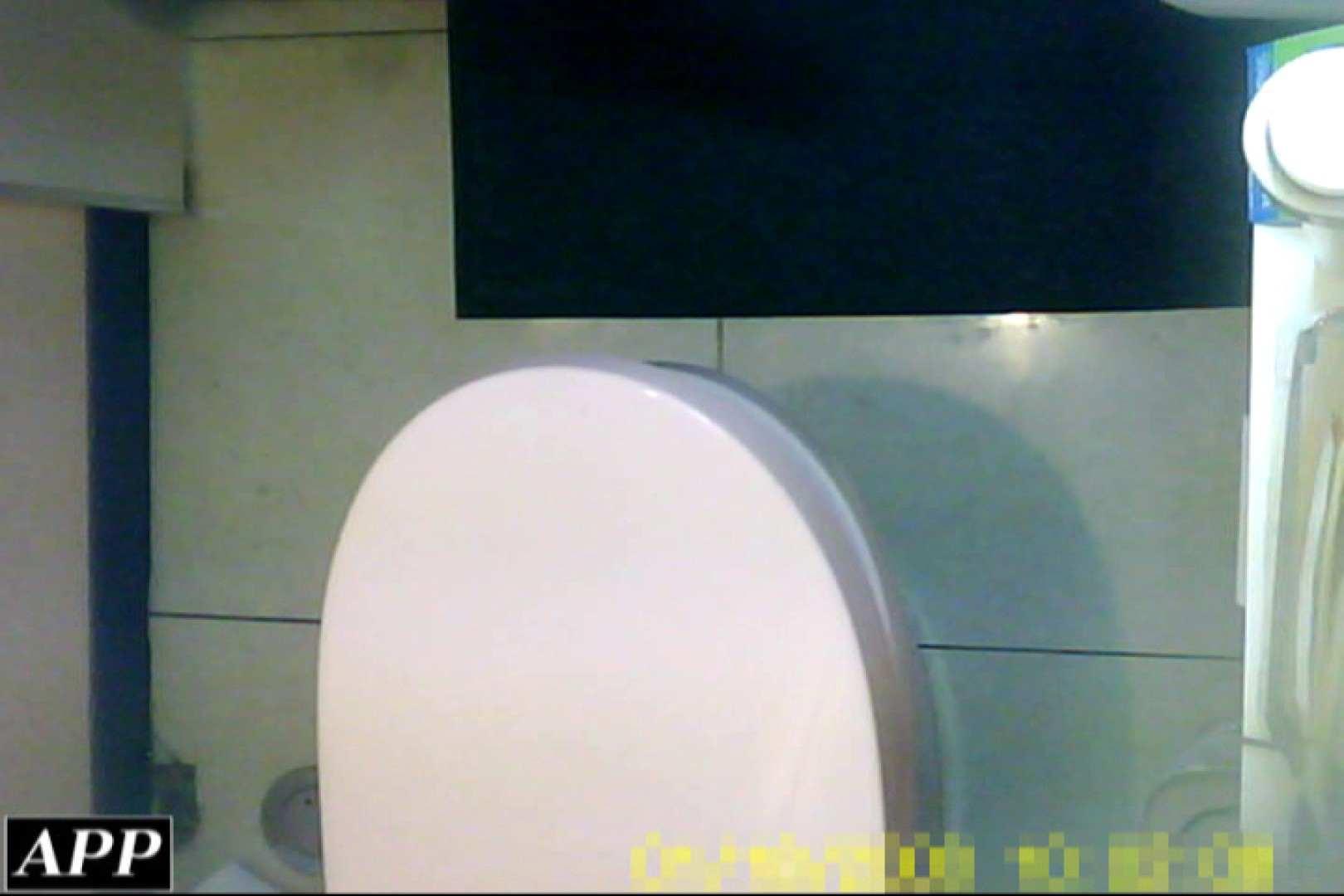 3視点洗面所 vol.025 エロティックなOL  76画像 64