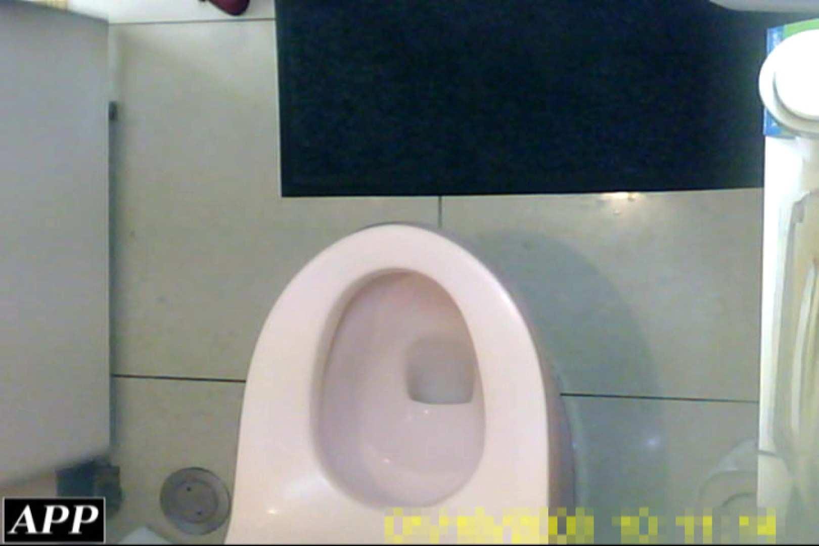3視点洗面所 vol.028 洗面所はめどり | エロティックなOL  105画像 7