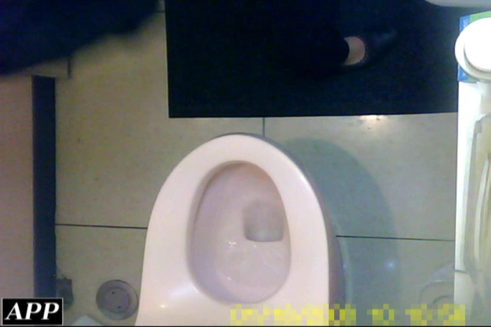 3視点洗面所 vol.028 洗面所はめどり | エロティックなOL  105画像 67