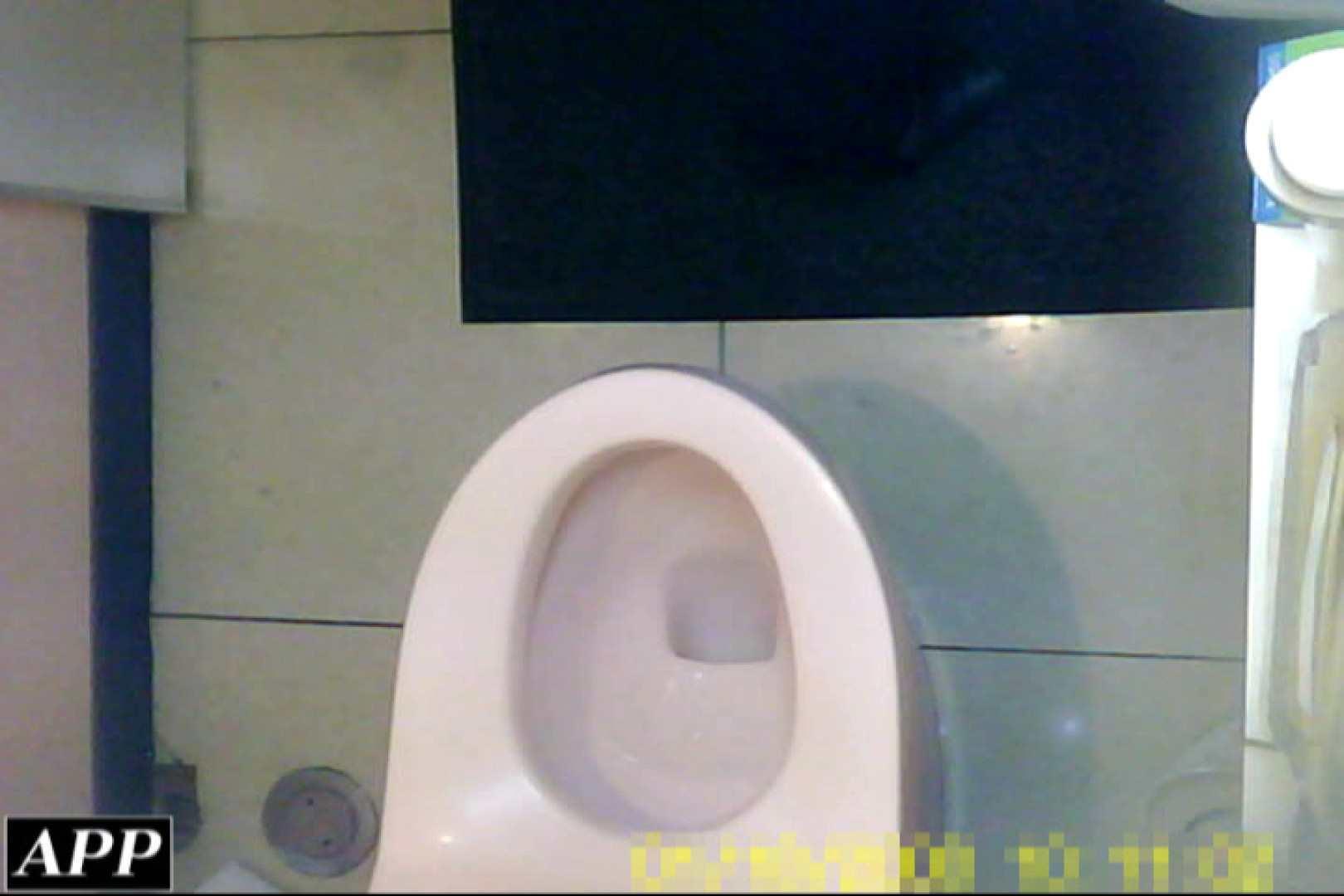 3視点洗面所 vol.028 洗面所はめどり | エロティックなOL  105画像 69