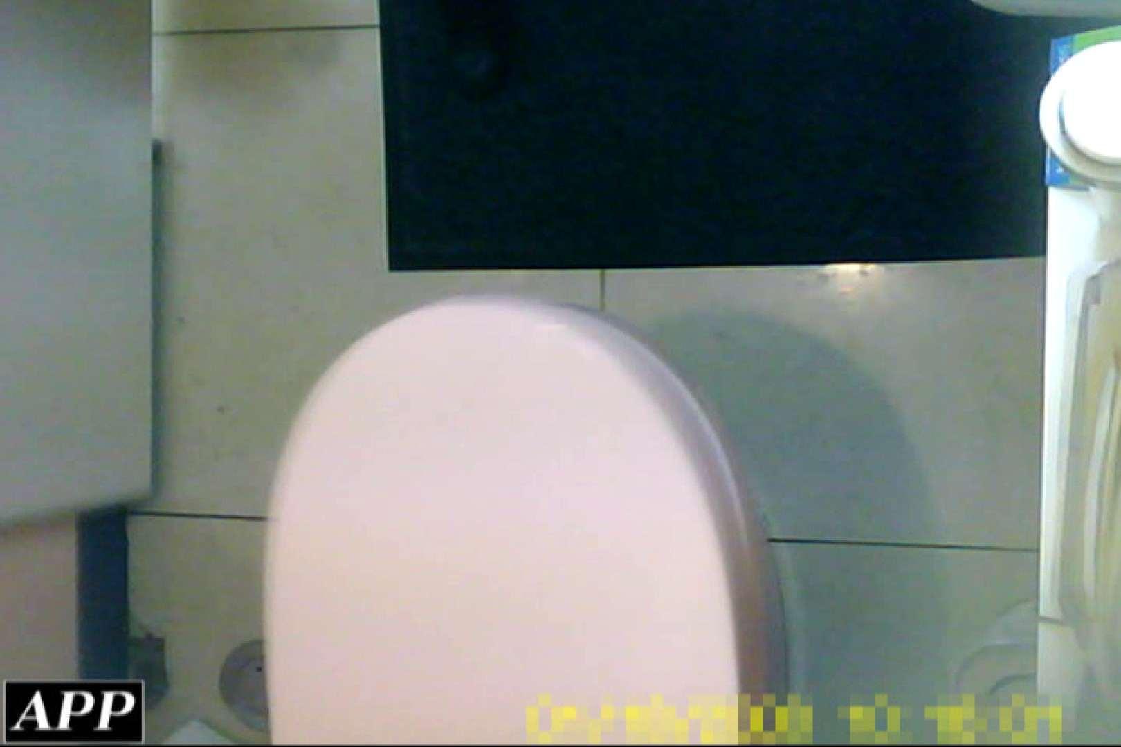 3視点洗面所 vol.029 エロティックなOL   洗面所はめどり  105画像 11
