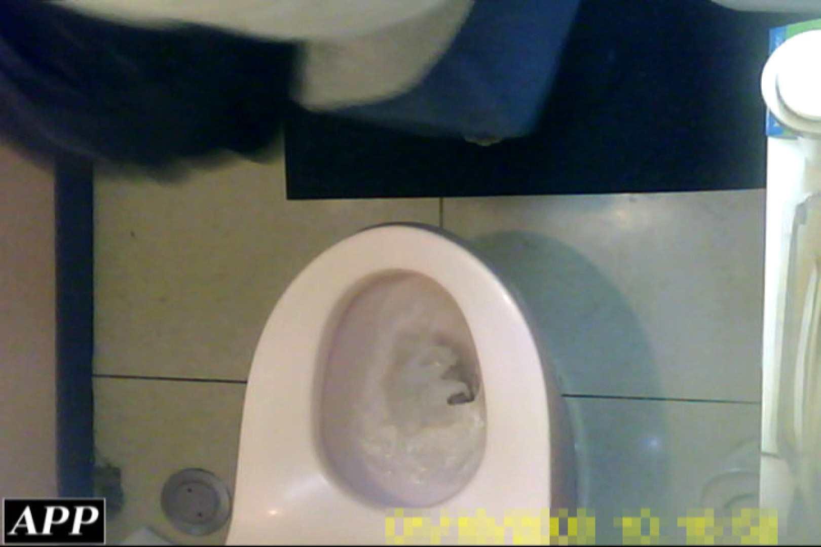 3視点洗面所 vol.029 エロティックなOL   洗面所はめどり  105画像 25