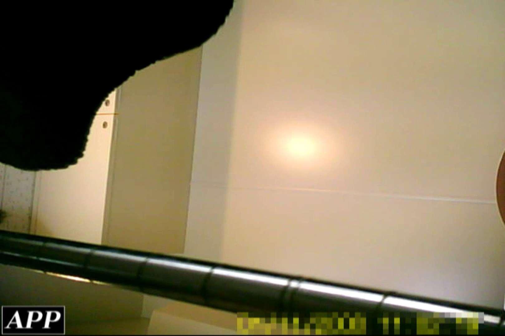 3視点洗面所 vol.029 エロティックなOL  105画像 36