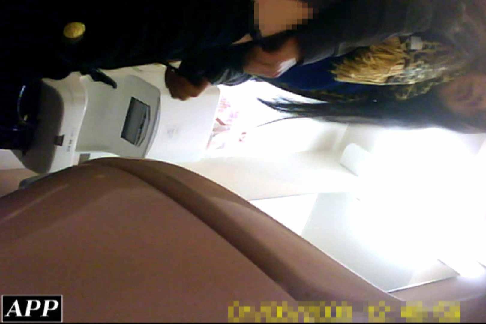 3視点洗面所 vol.029 エロティックなOL   洗面所はめどり  105画像 47