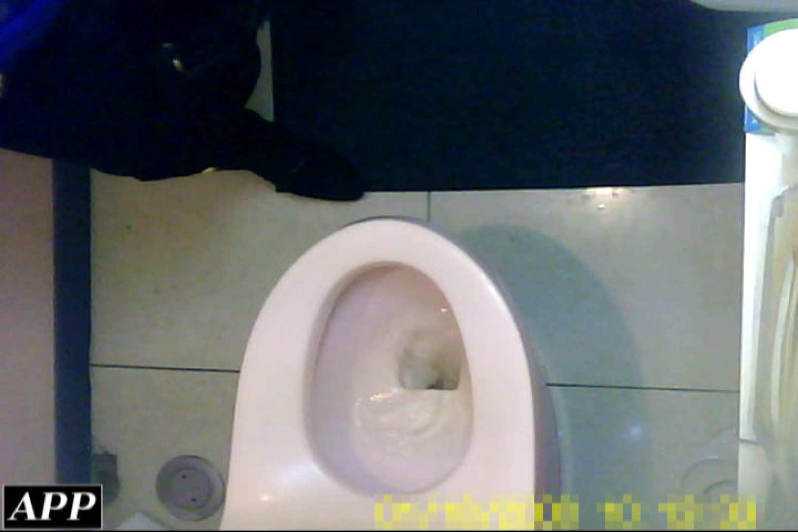 3視点洗面所 vol.029 エロティックなOL   洗面所はめどり  105画像 71