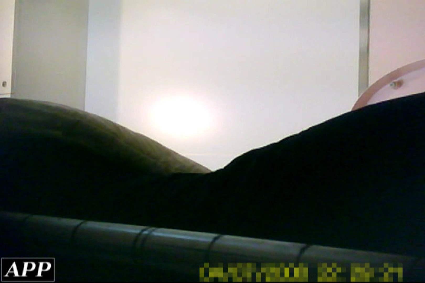 3視点洗面所 vol.030 エロティックなOL | 洗面所はめどり  86画像 61
