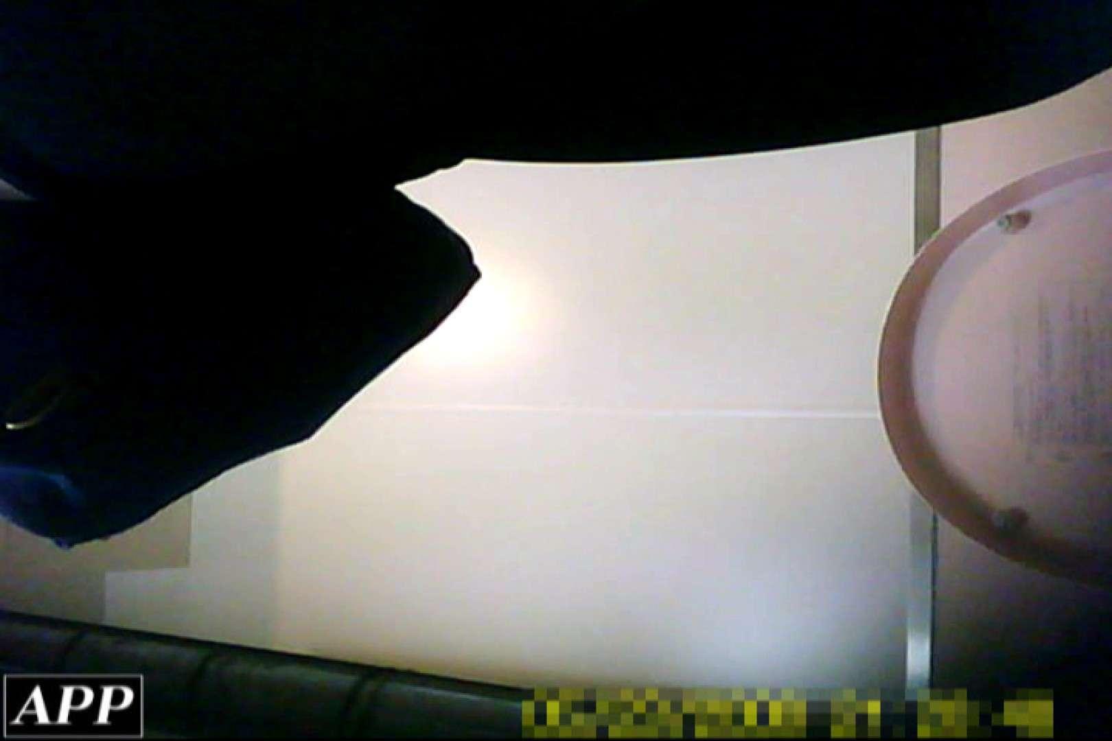 3視点洗面所 vol.033 エロティックなOL | 洗面所はめどり  65画像 5