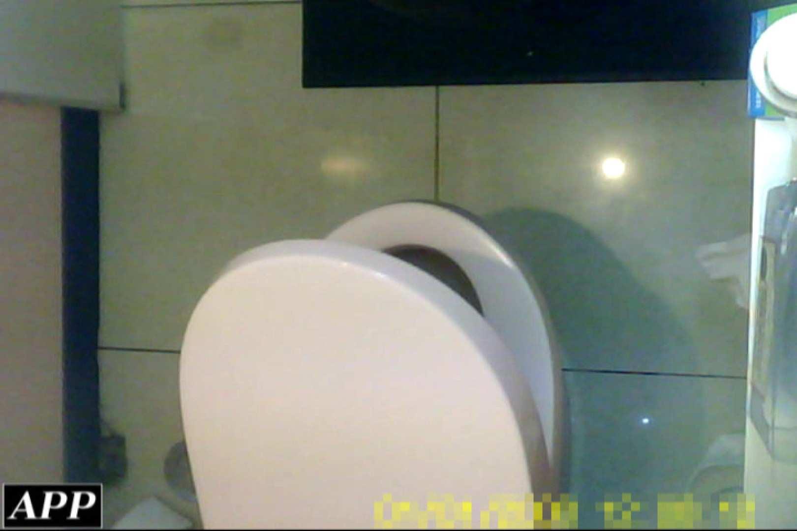 3視点洗面所 vol.033 エロティックなOL  65画像 18