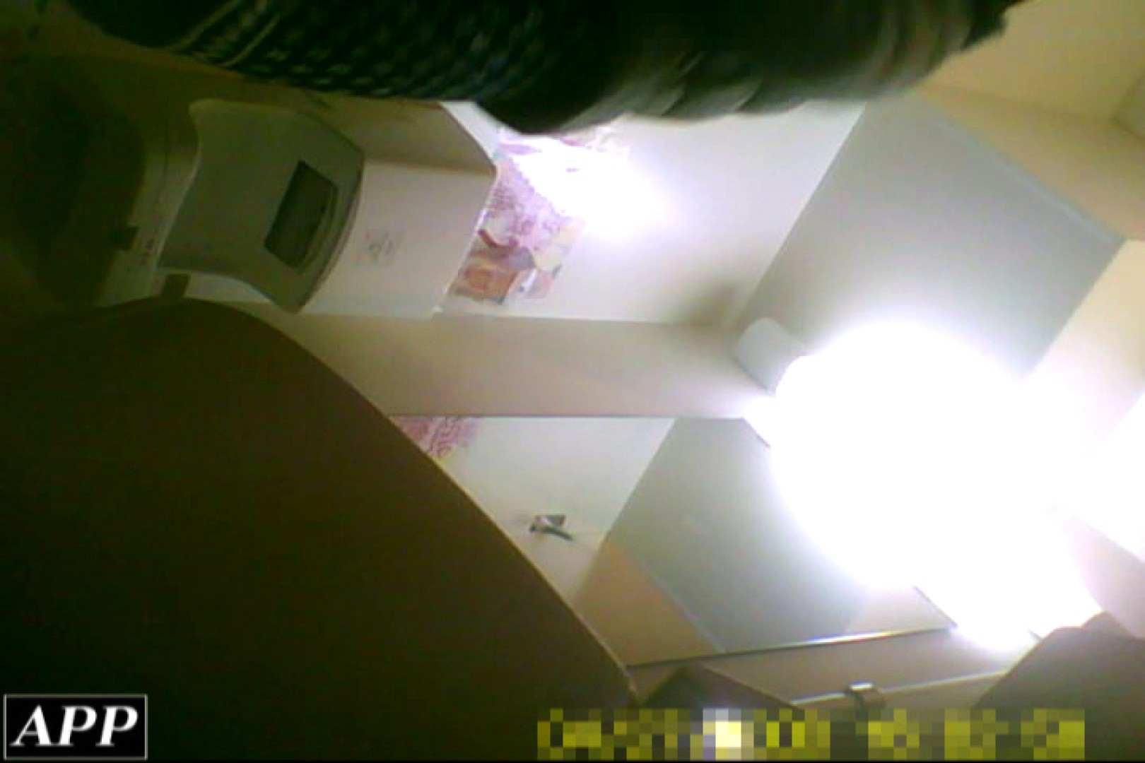 3視点洗面所 vol.033 エロティックなOL | 洗面所はめどり  65画像 19