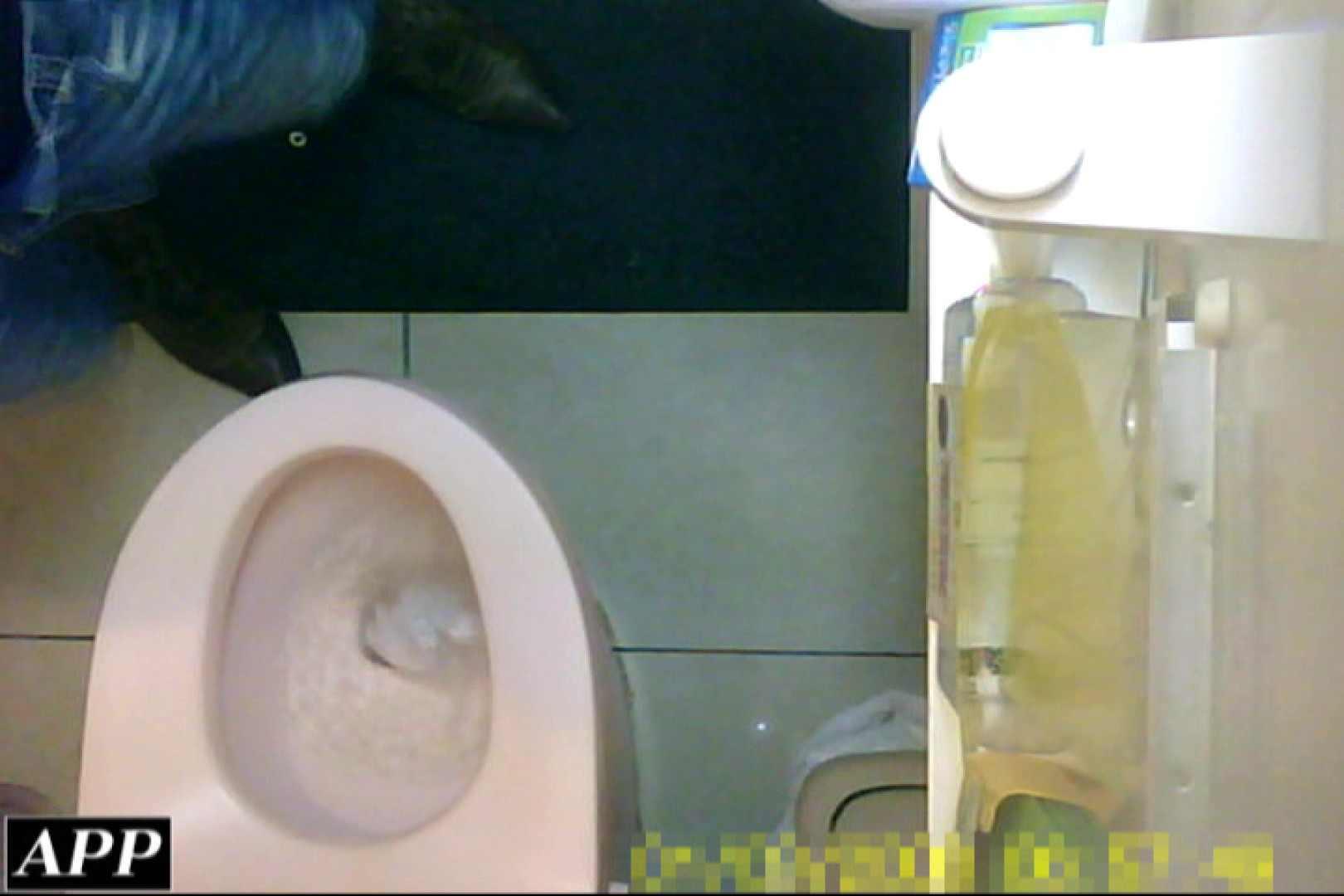 3視点洗面所 vol.037 エロティックなOL | 洗面所はめどり  104画像 21