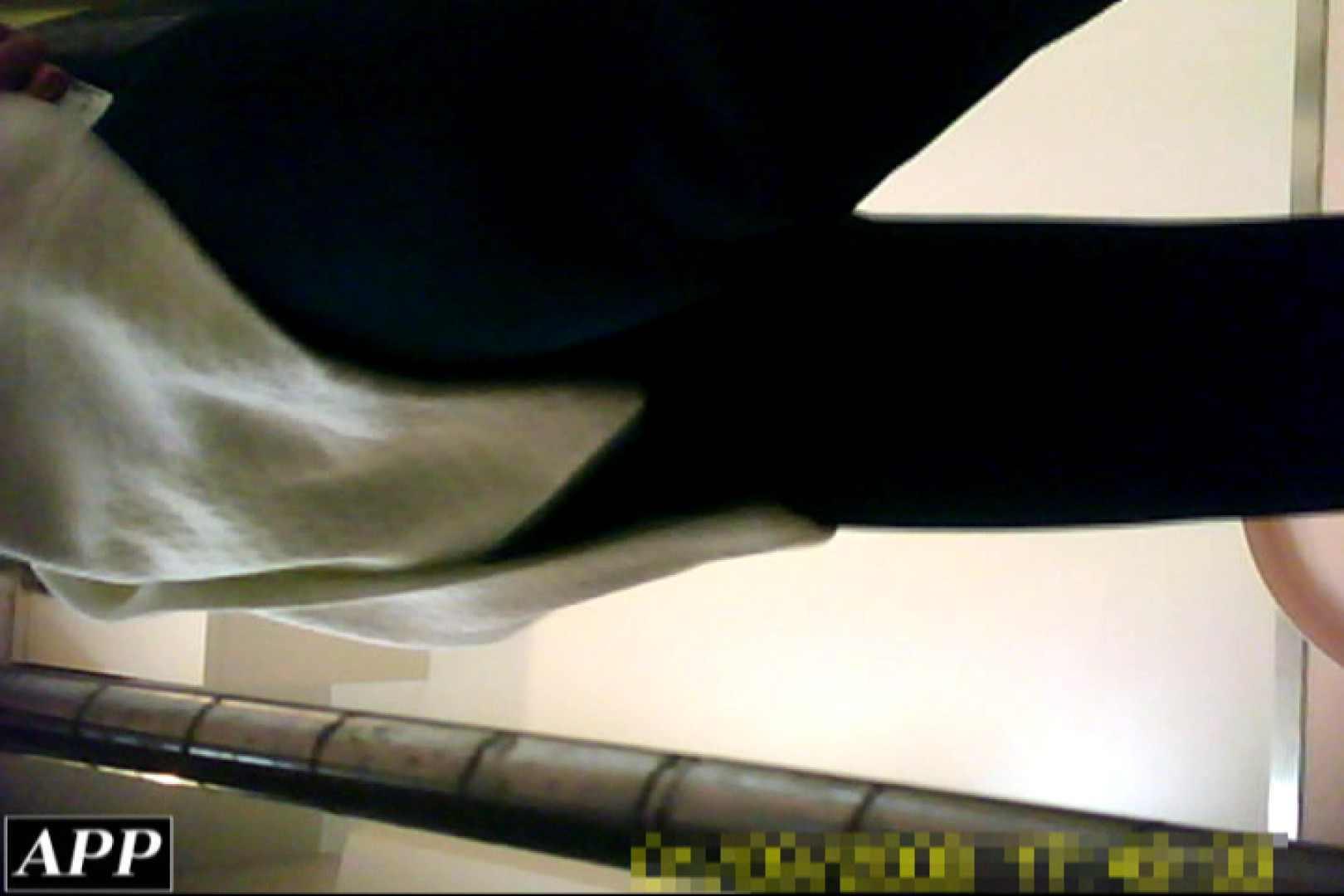 3視点洗面所 vol.037 エロティックなOL  104画像 24