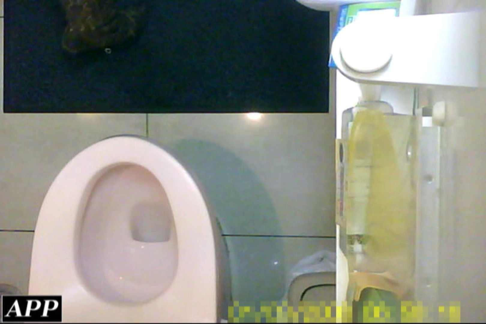 3視点洗面所 vol.037 エロティックなOL | 洗面所はめどり  104画像 25