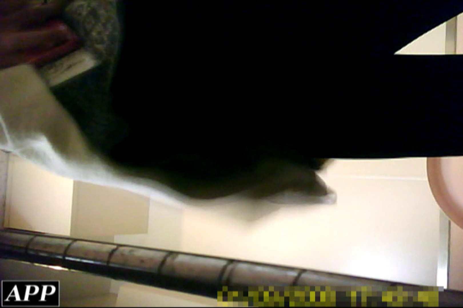 3視点洗面所 vol.037 エロティックなOL  104画像 26