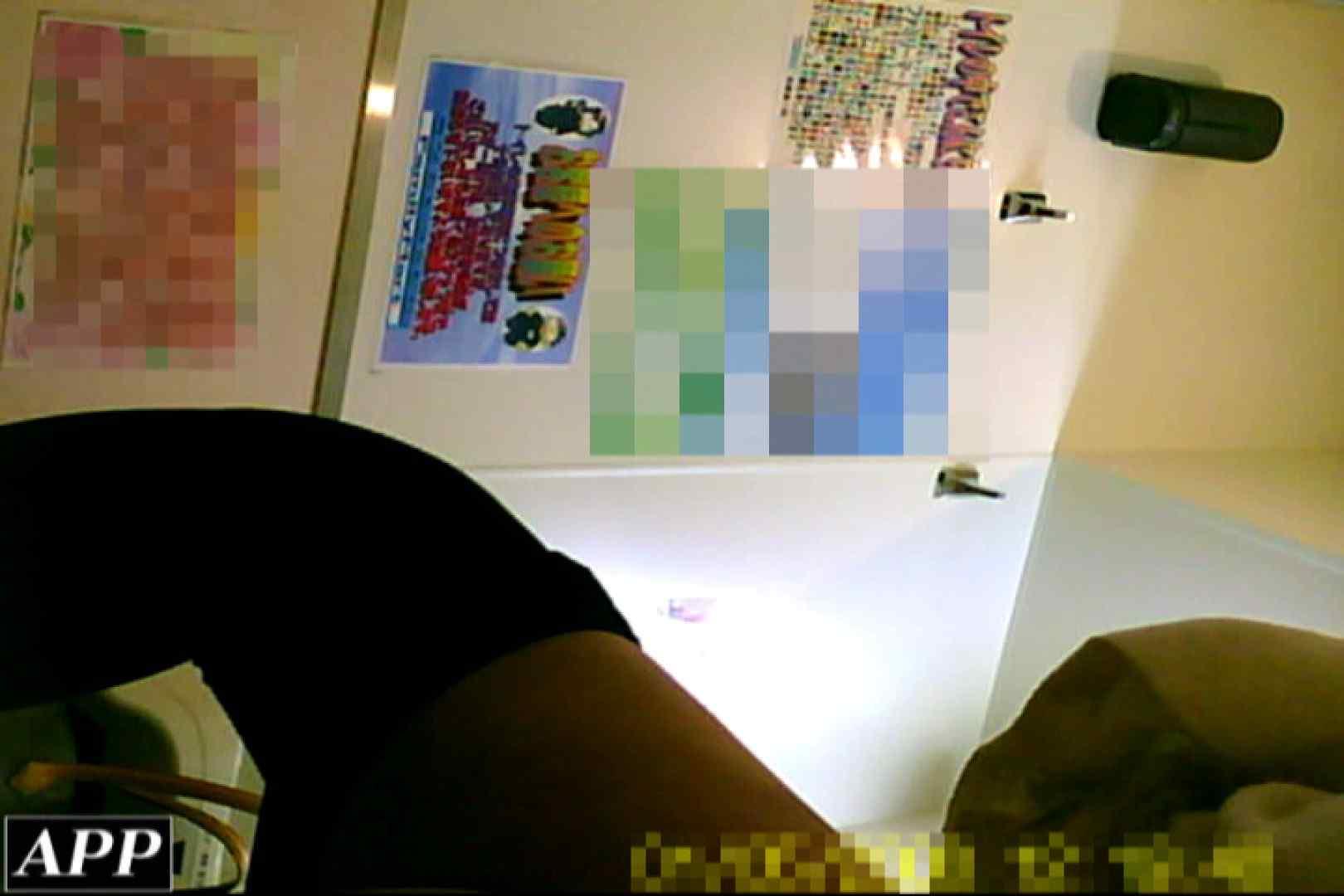 3視点洗面所 vol.037 エロティックなOL | 洗面所はめどり  104画像 37