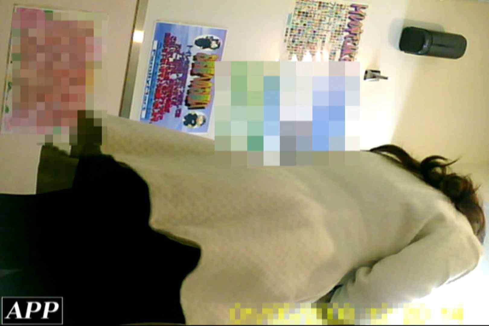 3視点洗面所 vol.037 エロティックなOL  104画像 42