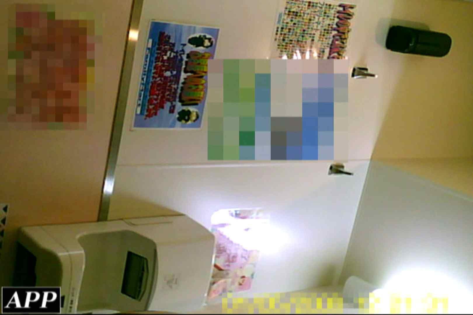 3視点洗面所 vol.037 エロティックなOL  104画像 74