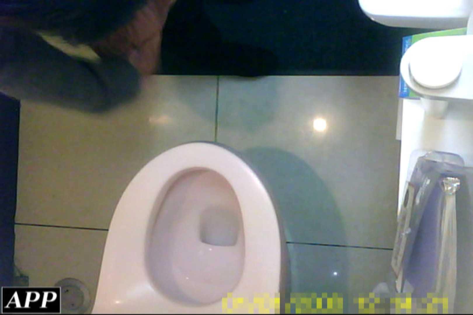 3視点洗面所 vol.038 洗面所はめどり  85画像 66