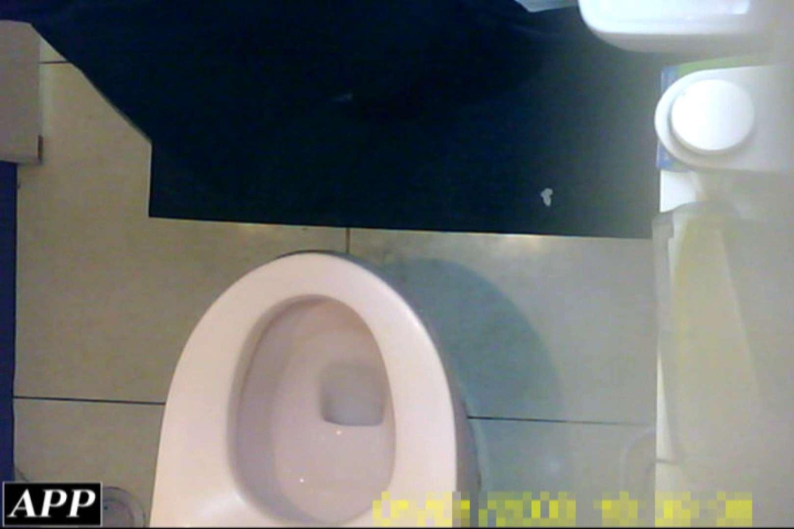 3視点洗面所 vol.052 エロティックなOL  85画像 12