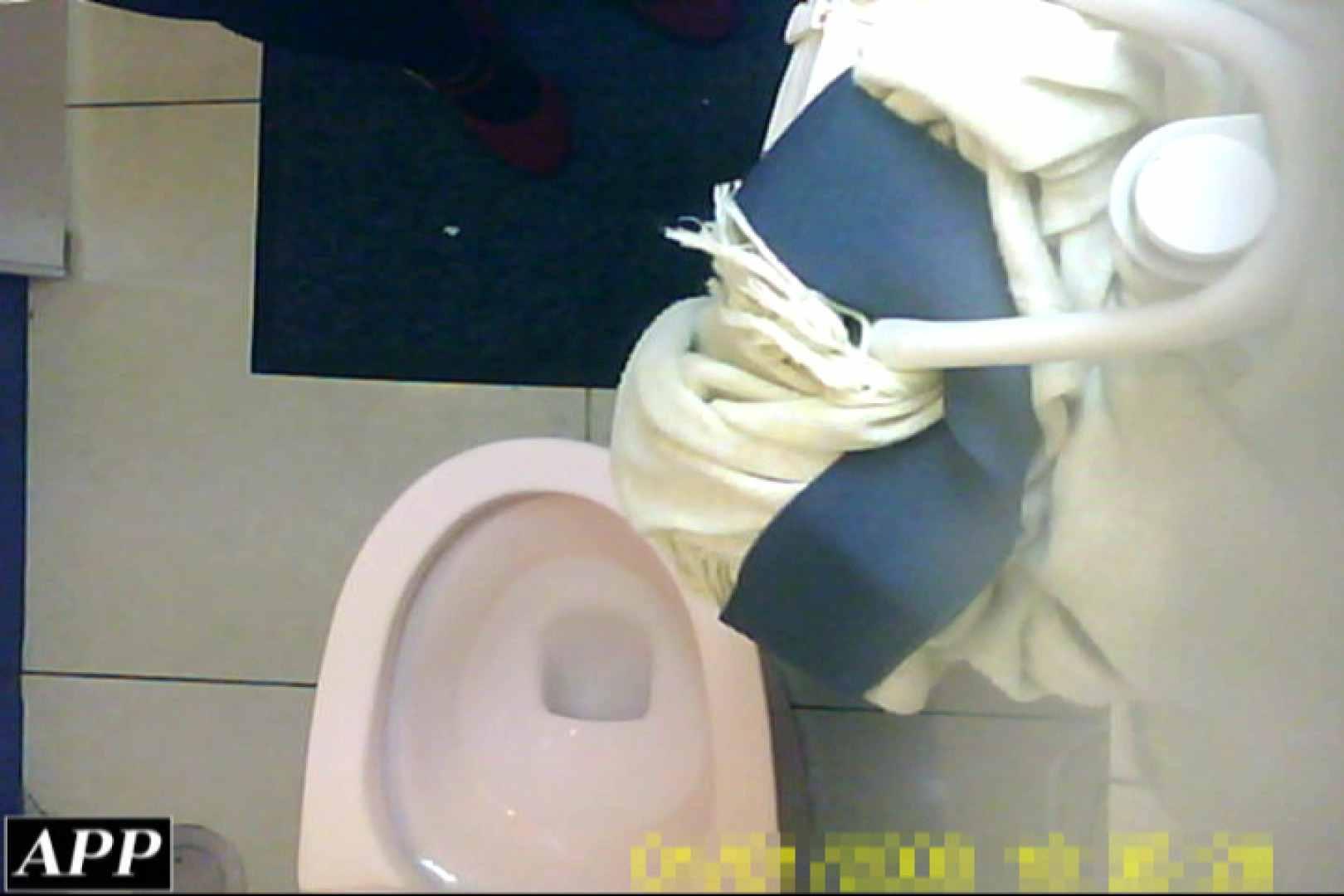 3視点洗面所 vol.053 洗面所はめどり | エロティックなOL  103画像 51