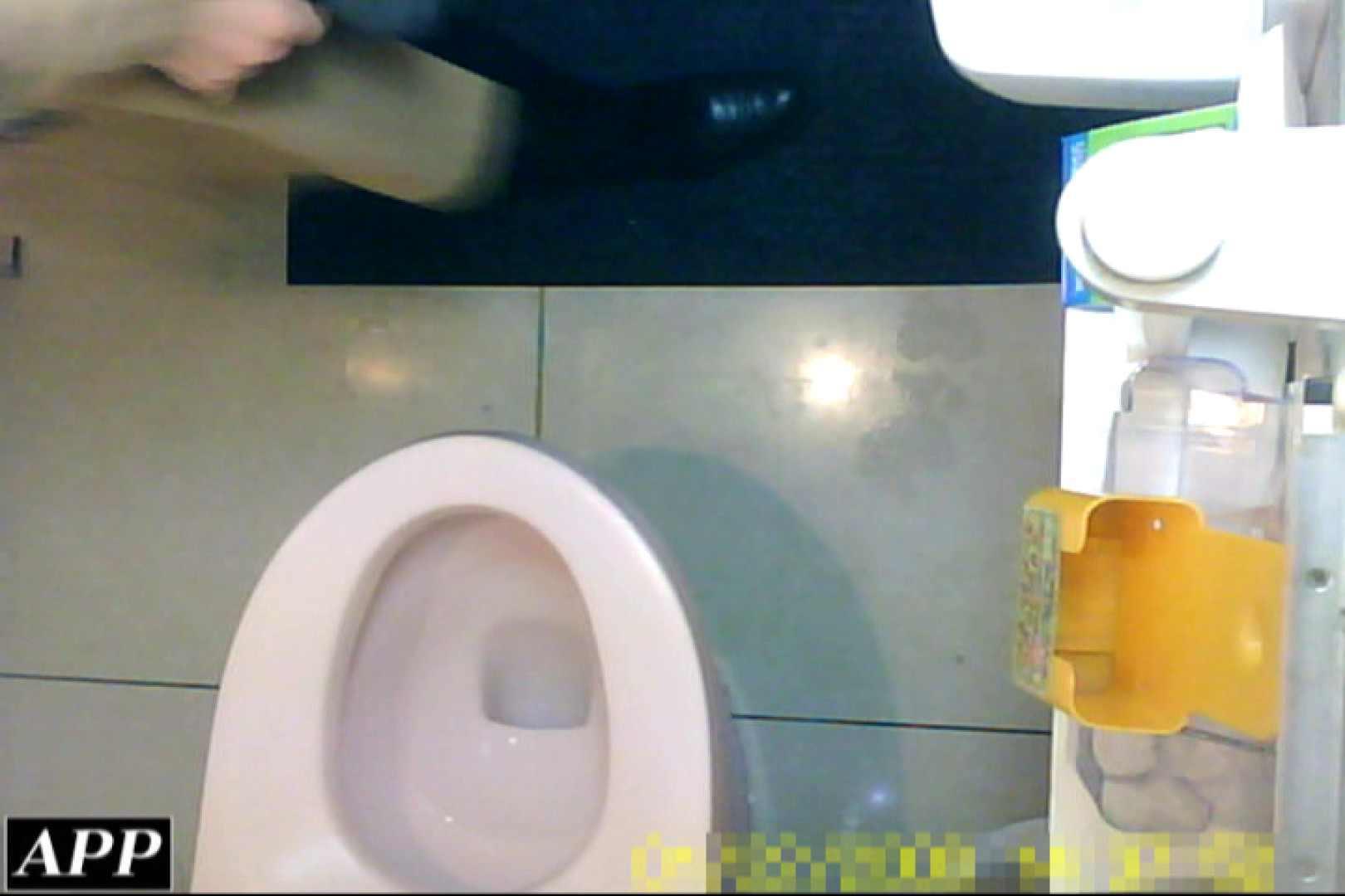 3視点洗面所 vol.055 洗面所はめどり | エロティックなOL  79画像 9