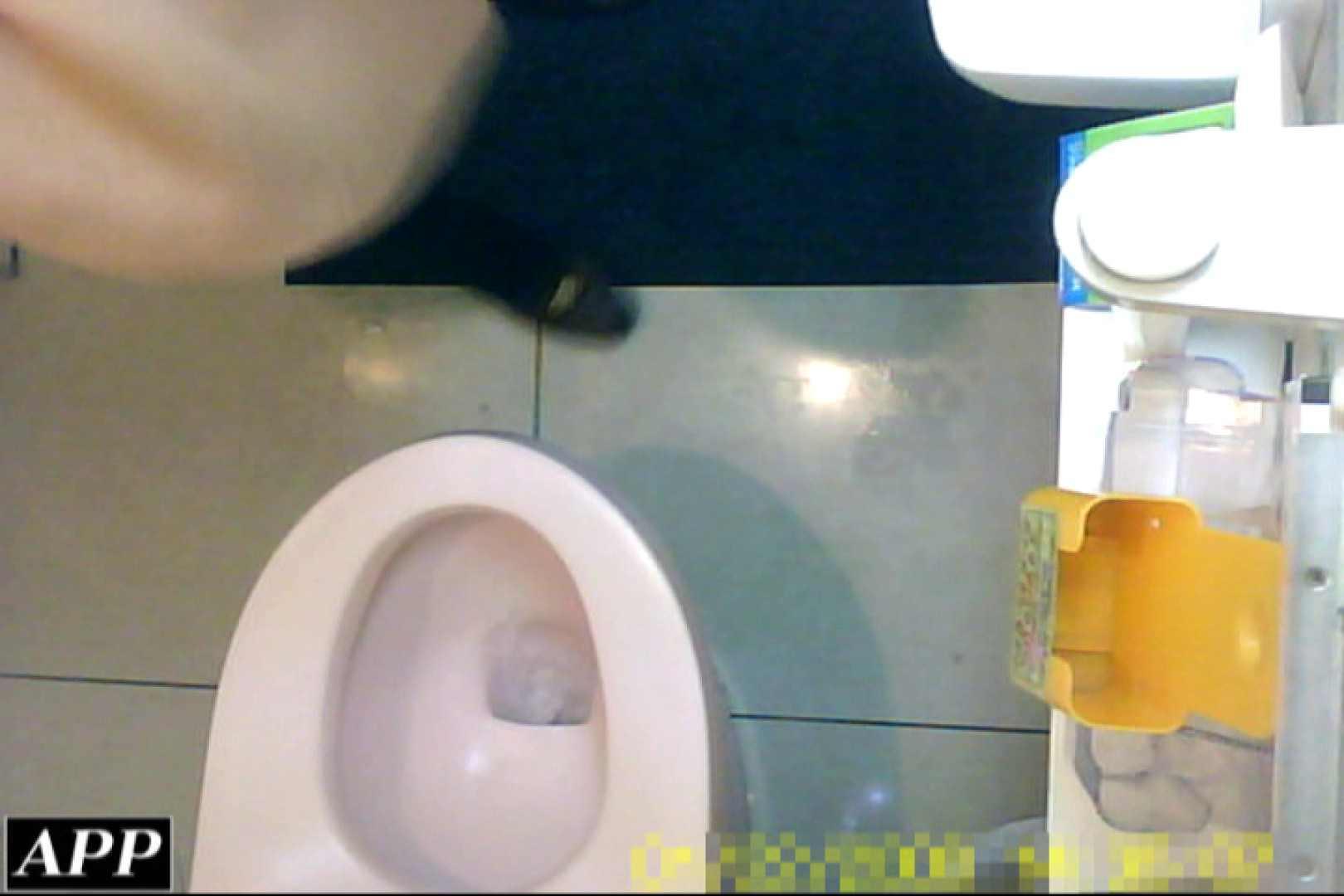 3視点洗面所 vol.055 洗面所はめどり | エロティックなOL  79画像 37