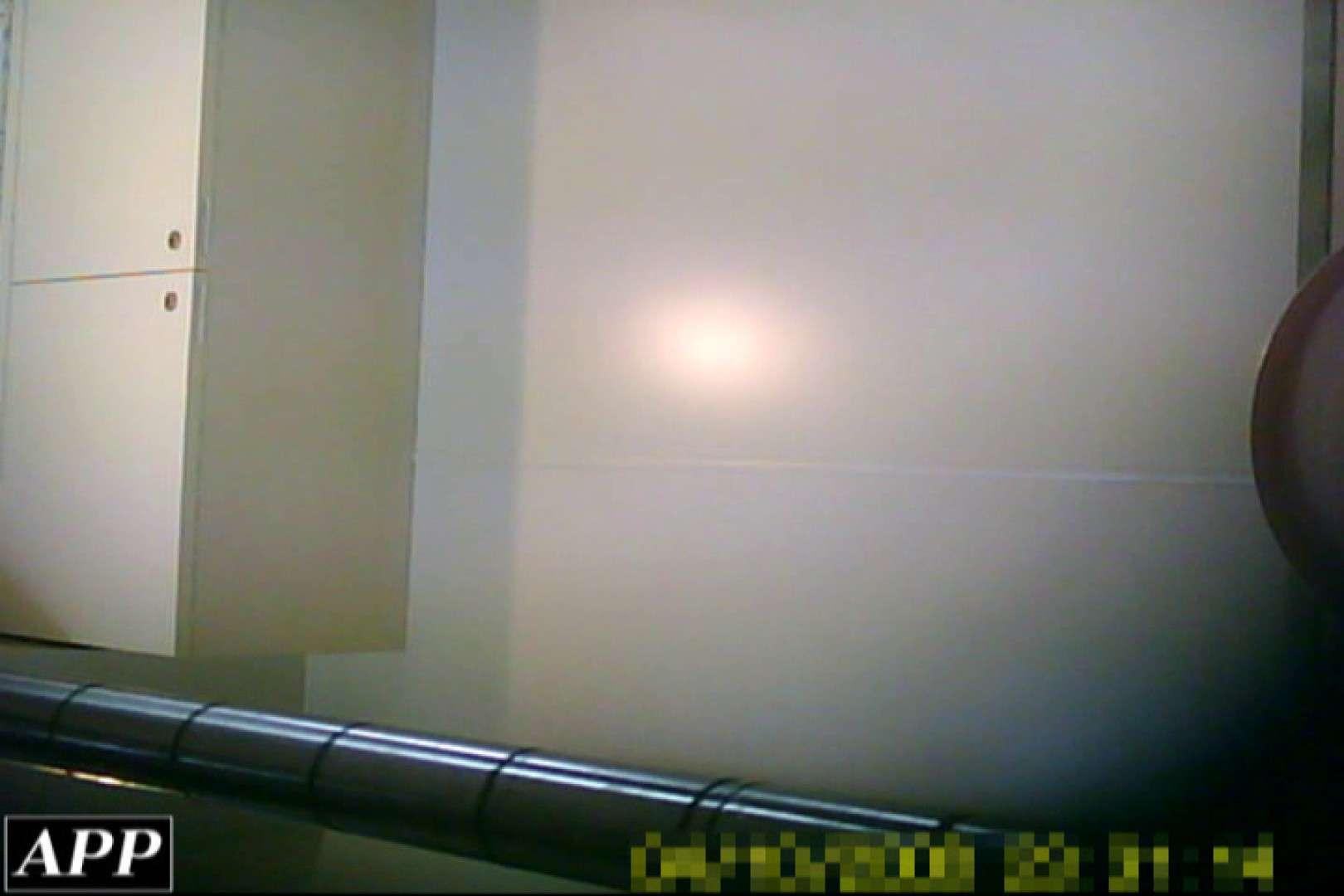 3視点洗面所 vol.055 洗面所はめどり | エロティックなOL  79画像 73