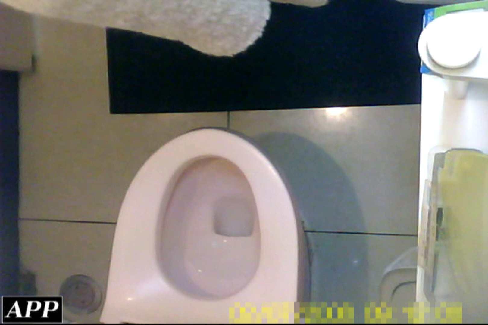 3視点洗面所 vol.057 洗面所はめどり | エロティックなOL  77画像 21