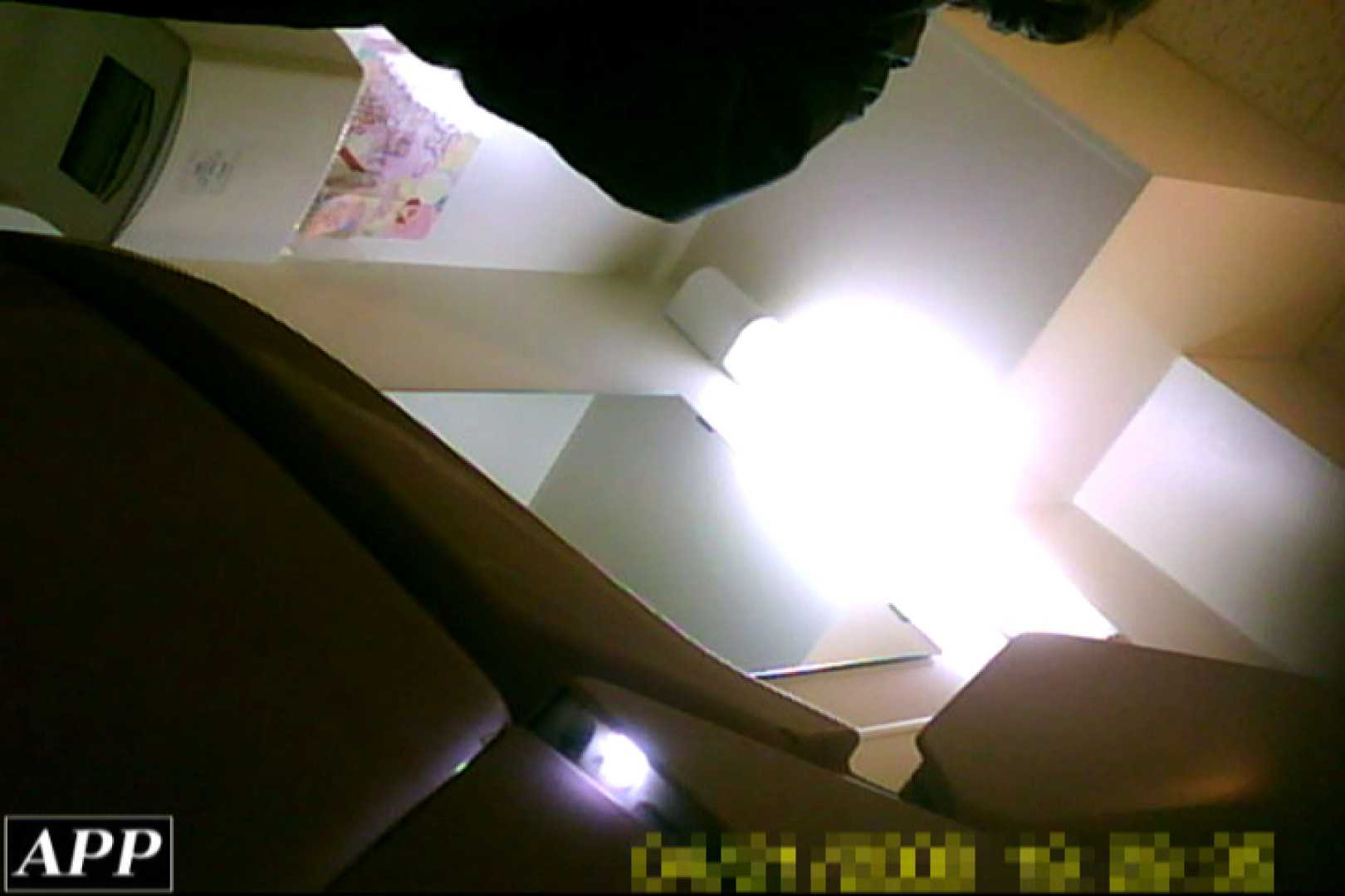 3視点洗面所 vol.057 洗面所はめどり  77画像 56