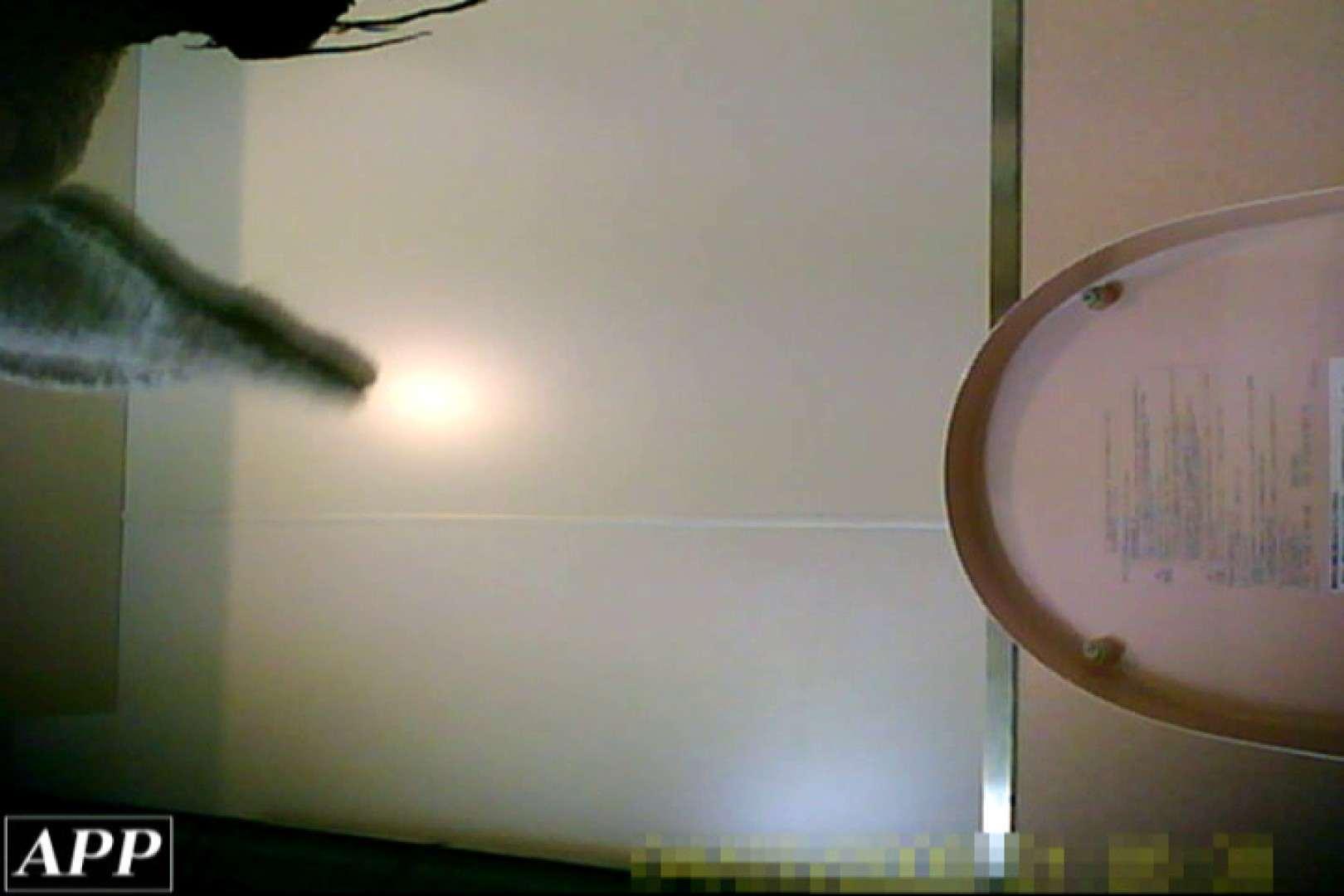 3視点洗面所 vol.057 洗面所はめどり | エロティックなOL  77画像 69