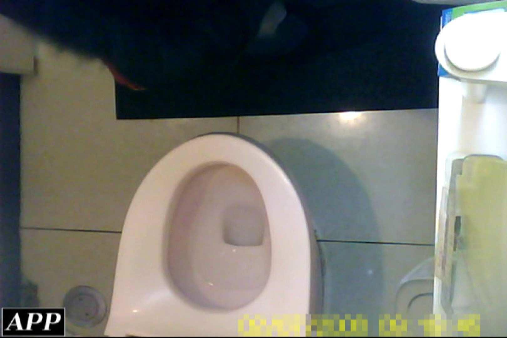 3視点洗面所 vol.058 エロティックなOL | 洗面所はめどり  88画像 7